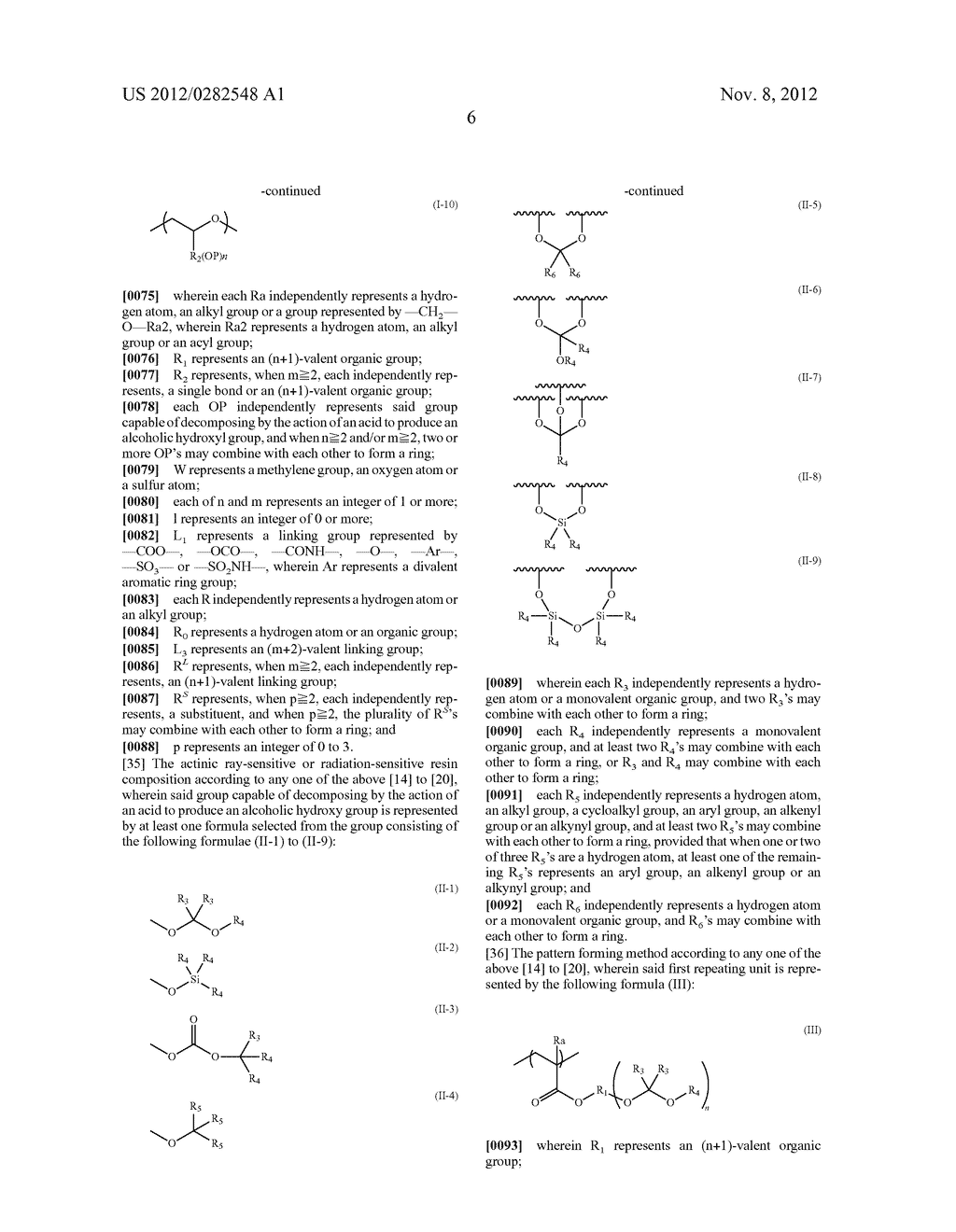 PATTERN FORMING METHOD, ACTINIC RAY-SENSITIVE OR RADIATION-SENSITIVE RESIN     COMPOSITION AND RESIST FILM - diagram, schematic, and image 07