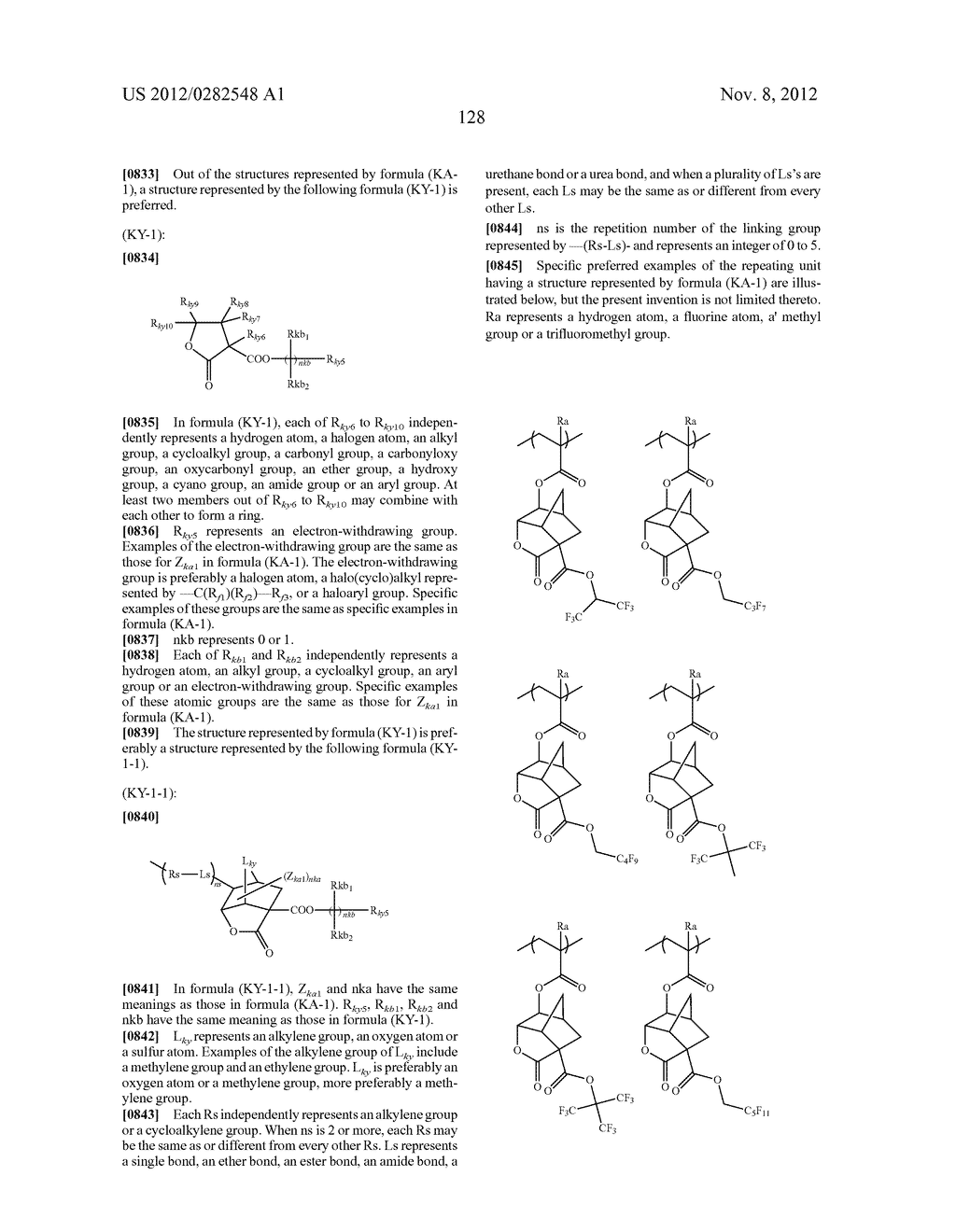 PATTERN FORMING METHOD, ACTINIC RAY-SENSITIVE OR RADIATION-SENSITIVE RESIN     COMPOSITION AND RESIST FILM - diagram, schematic, and image 129