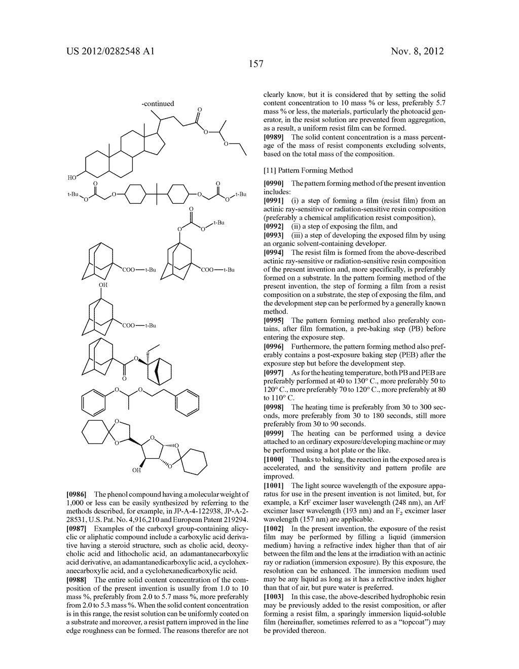 PATTERN FORMING METHOD, ACTINIC RAY-SENSITIVE OR RADIATION-SENSITIVE RESIN     COMPOSITION AND RESIST FILM - diagram, schematic, and image 158