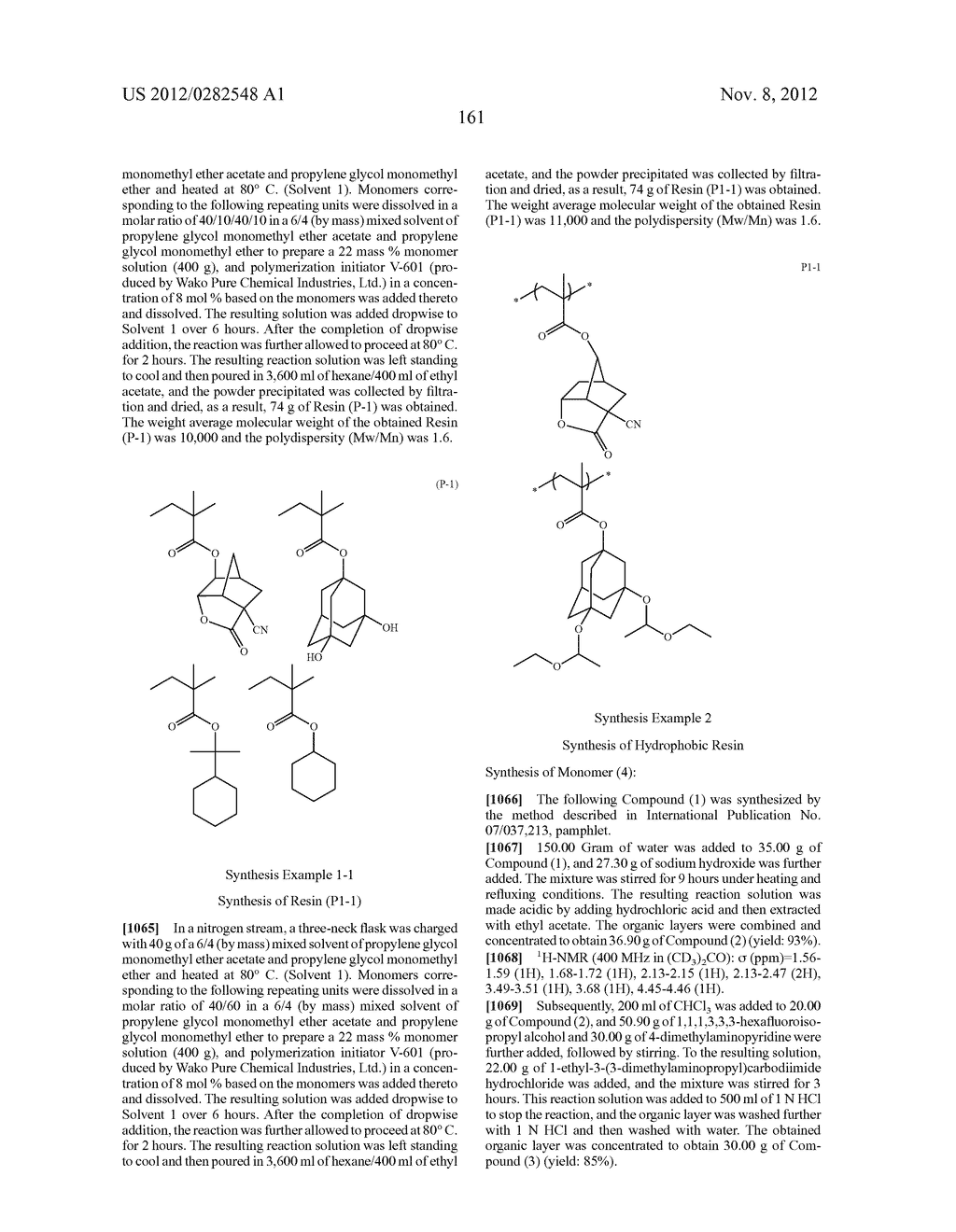 PATTERN FORMING METHOD, ACTINIC RAY-SENSITIVE OR RADIATION-SENSITIVE RESIN     COMPOSITION AND RESIST FILM - diagram, schematic, and image 162