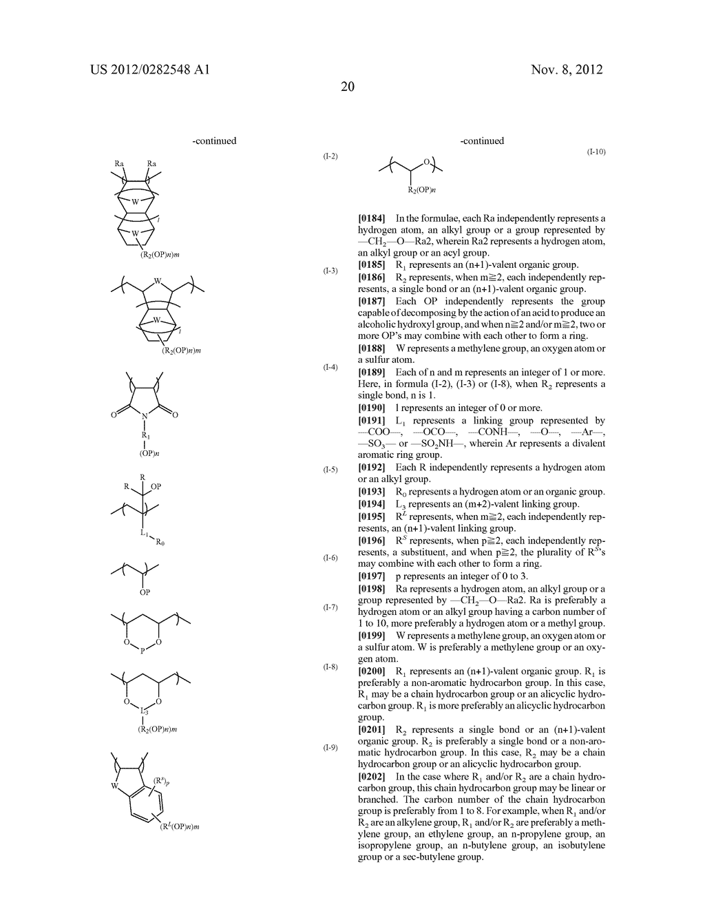 PATTERN FORMING METHOD, ACTINIC RAY-SENSITIVE OR RADIATION-SENSITIVE RESIN     COMPOSITION AND RESIST FILM - diagram, schematic, and image 21