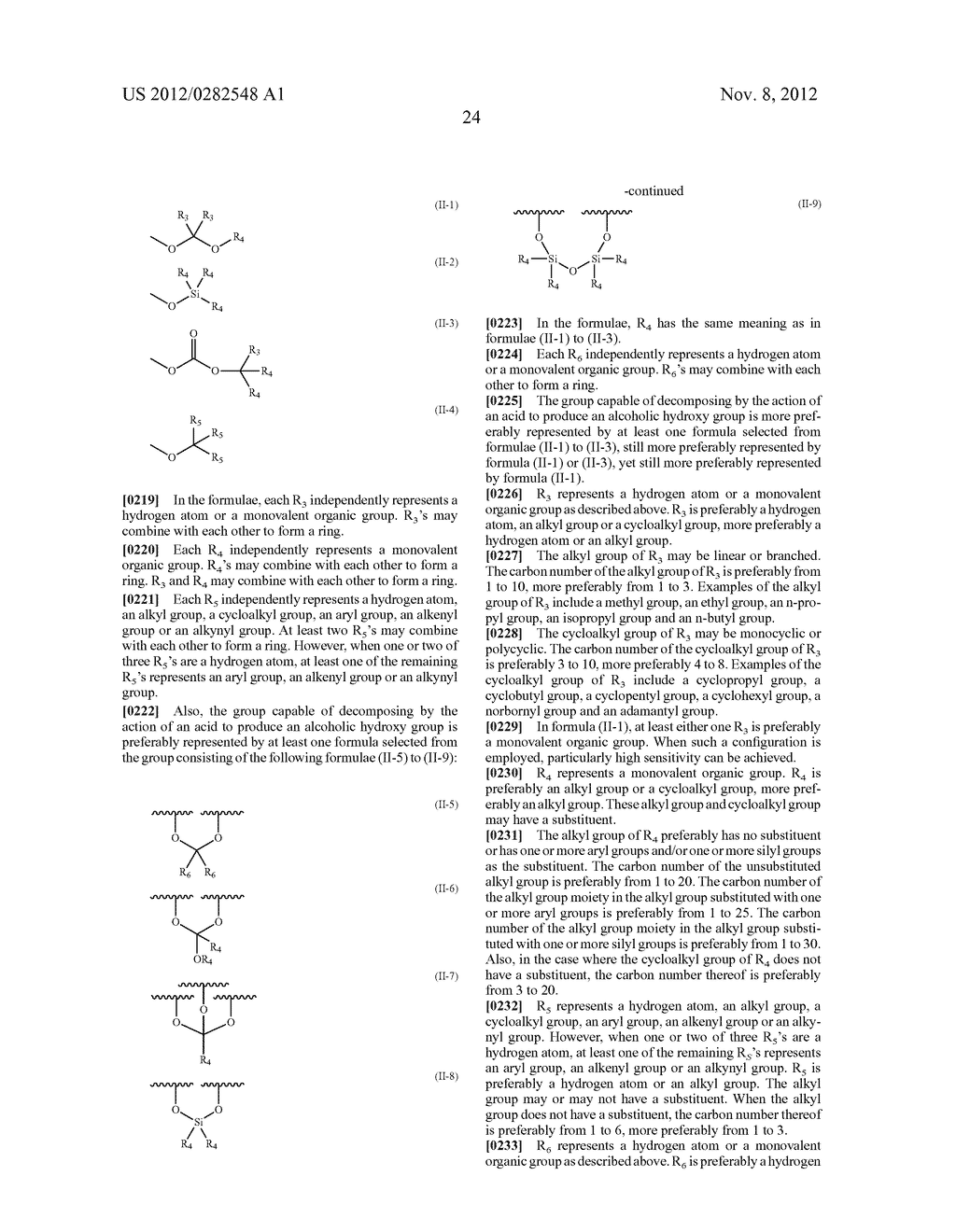 PATTERN FORMING METHOD, ACTINIC RAY-SENSITIVE OR RADIATION-SENSITIVE RESIN     COMPOSITION AND RESIST FILM - diagram, schematic, and image 25