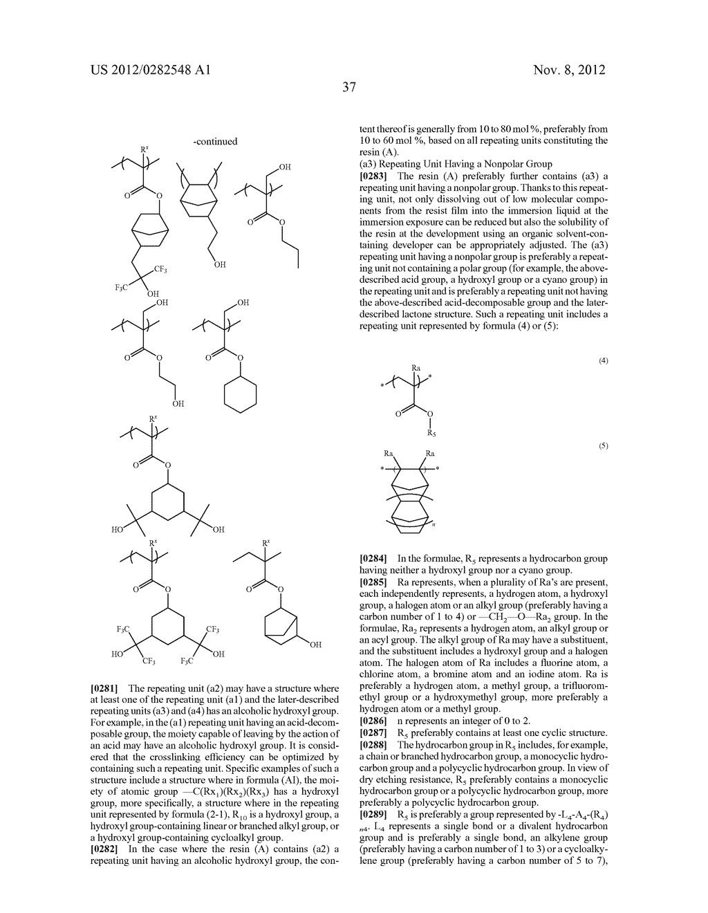 PATTERN FORMING METHOD, ACTINIC RAY-SENSITIVE OR RADIATION-SENSITIVE RESIN     COMPOSITION AND RESIST FILM - diagram, schematic, and image 38