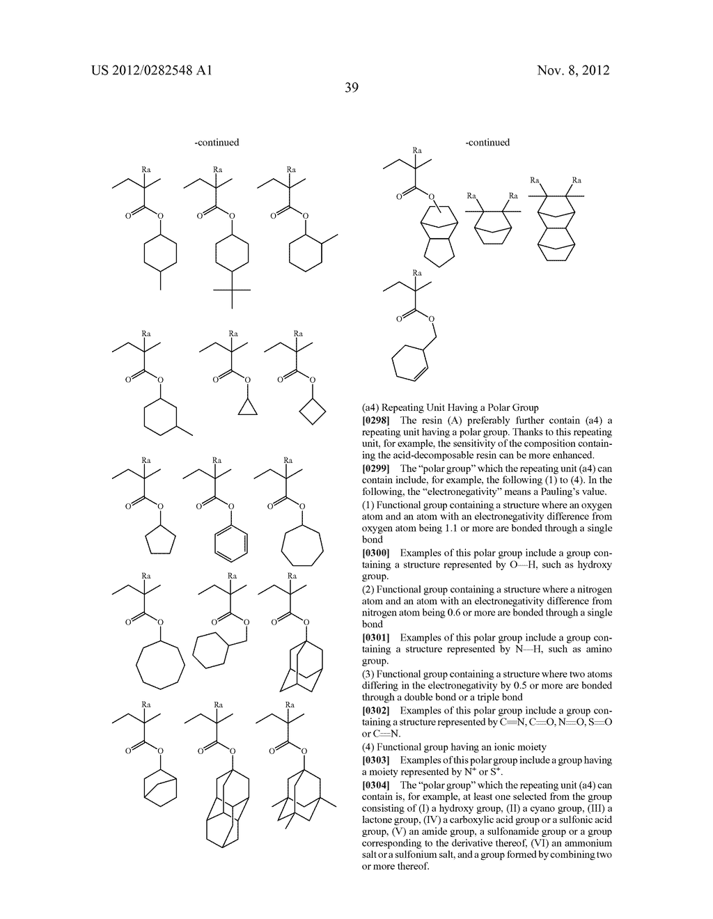 PATTERN FORMING METHOD, ACTINIC RAY-SENSITIVE OR RADIATION-SENSITIVE RESIN     COMPOSITION AND RESIST FILM - diagram, schematic, and image 40