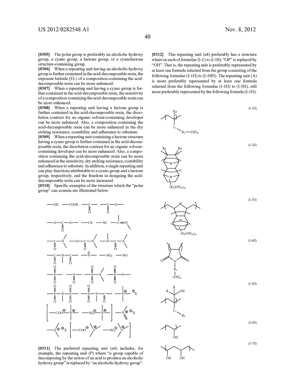 PATTERN FORMING METHOD, ACTINIC RAY-SENSITIVE OR RADIATION-SENSITIVE RESIN     COMPOSITION AND RESIST FILM - diagram, schematic, and image 41