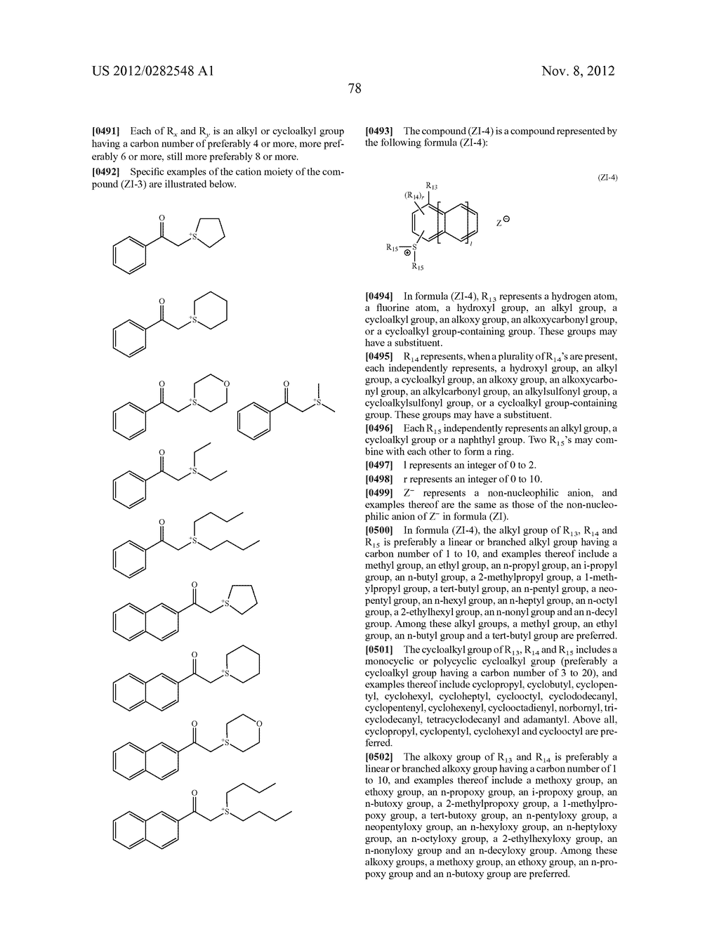 PATTERN FORMING METHOD, ACTINIC RAY-SENSITIVE OR RADIATION-SENSITIVE RESIN     COMPOSITION AND RESIST FILM - diagram, schematic, and image 79