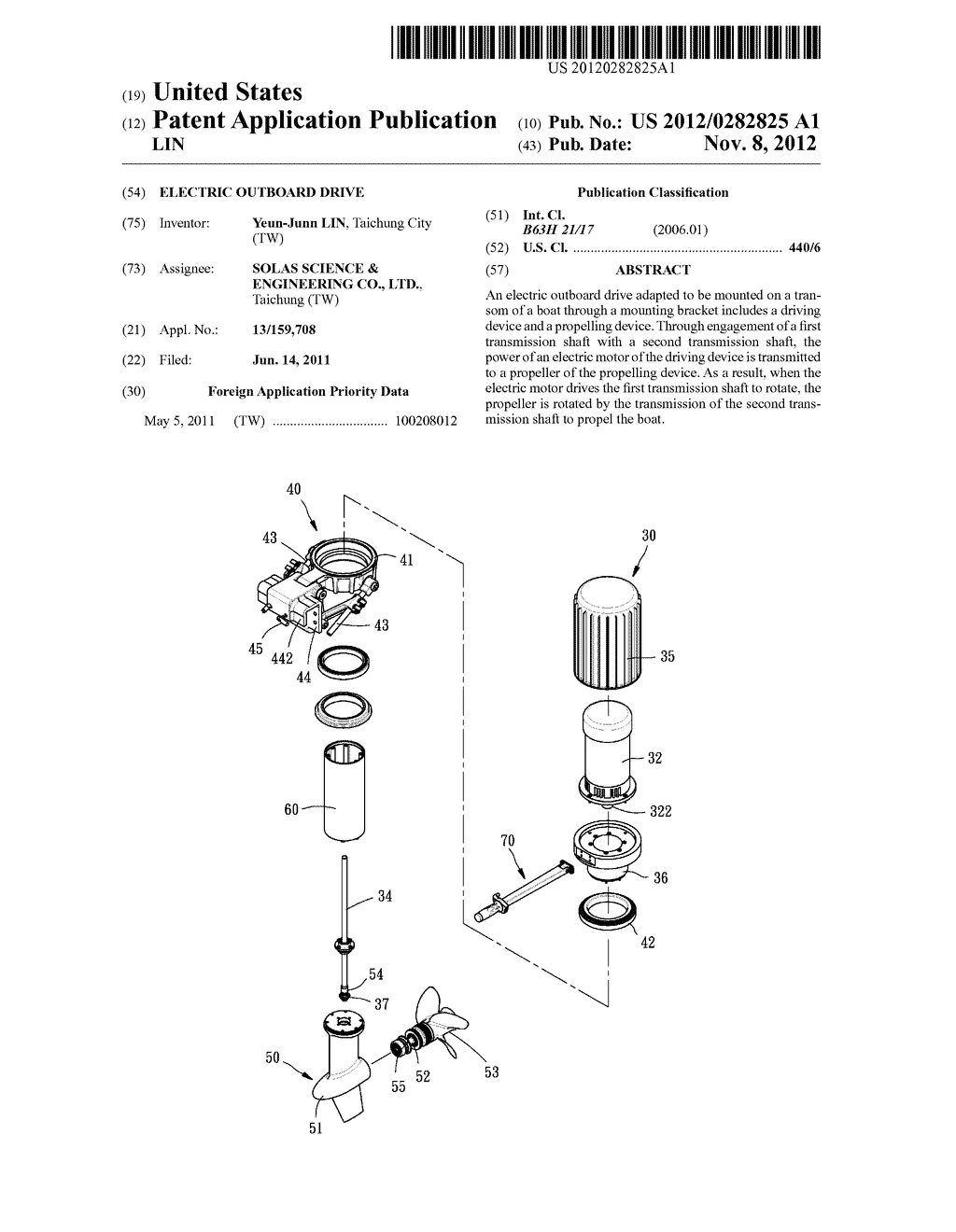 ELECTRIC OUTBOARD DRIVE - diagram, schematic, and image 01