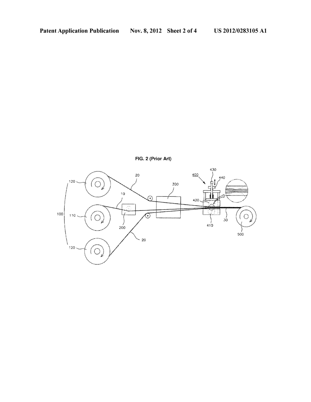 Superconducting Strip Having Metal Coating Layer and Method Of     Manufacturing the Same - diagram, schematic, and image 03