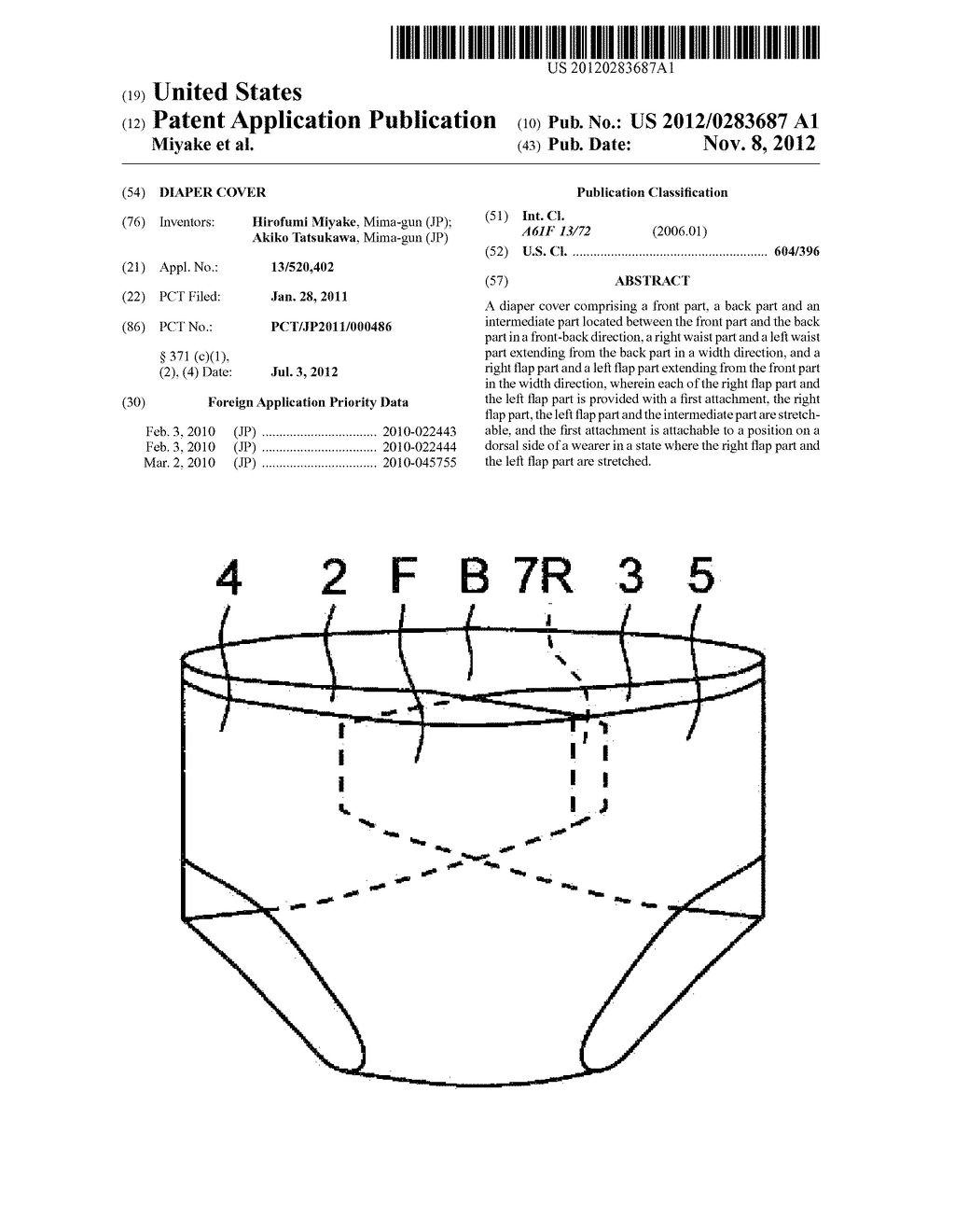 DIAPER COVER - diagram, schematic, and image 01
