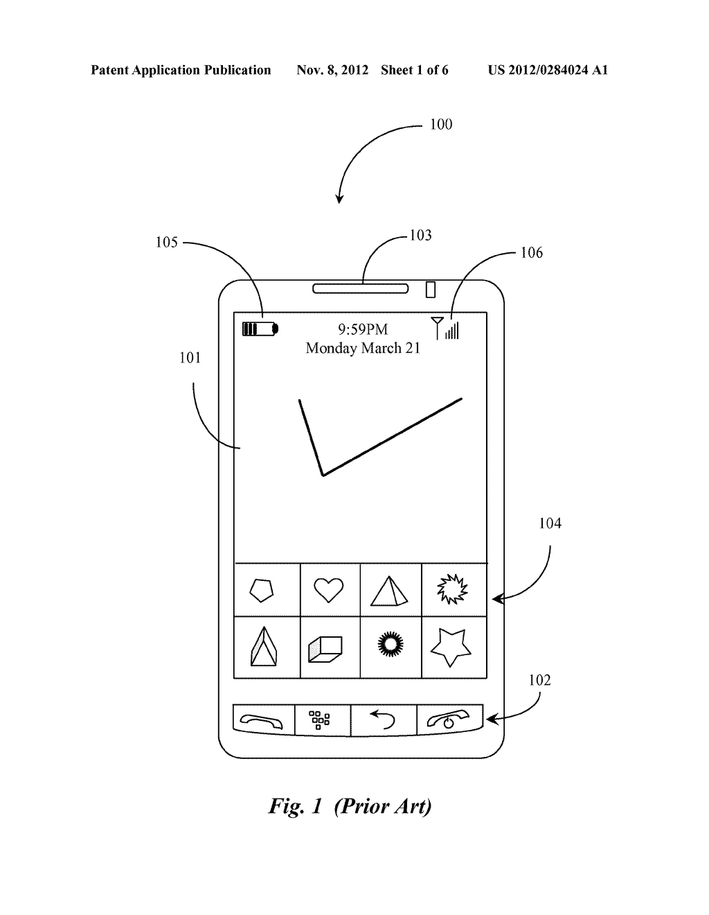 Text Interface Device and Method in Voice Communication - diagram, schematic, and image 02