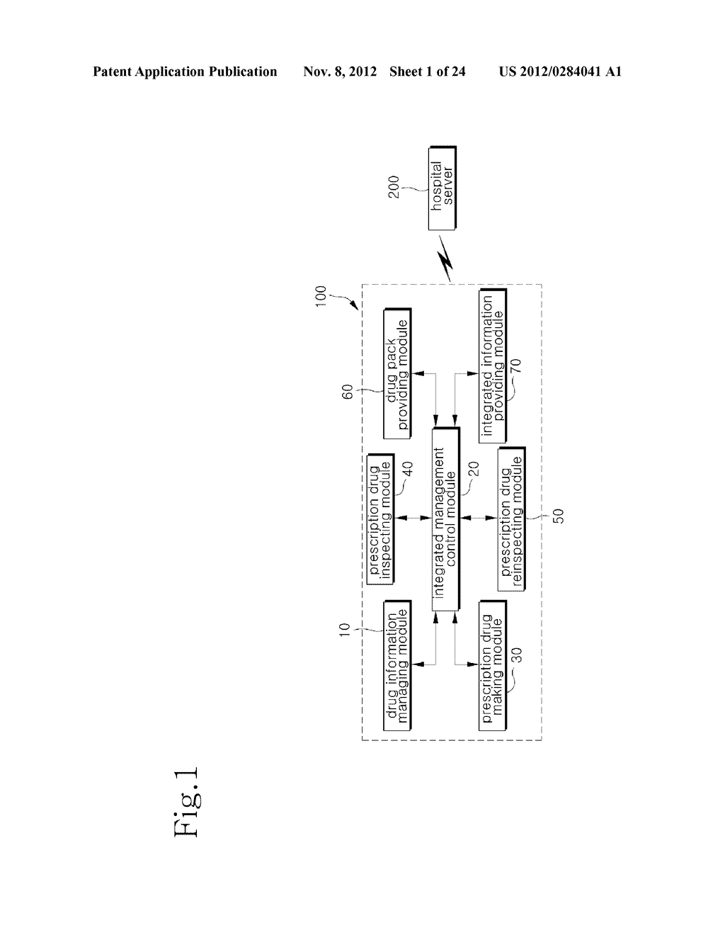 INTEGRATED DRUG MANAGEMENT SYSTEM AND METHOD OF PROVIDING PRESCRIPTION     DRUGS BY USING THE SAME - diagram, schematic, and image 02