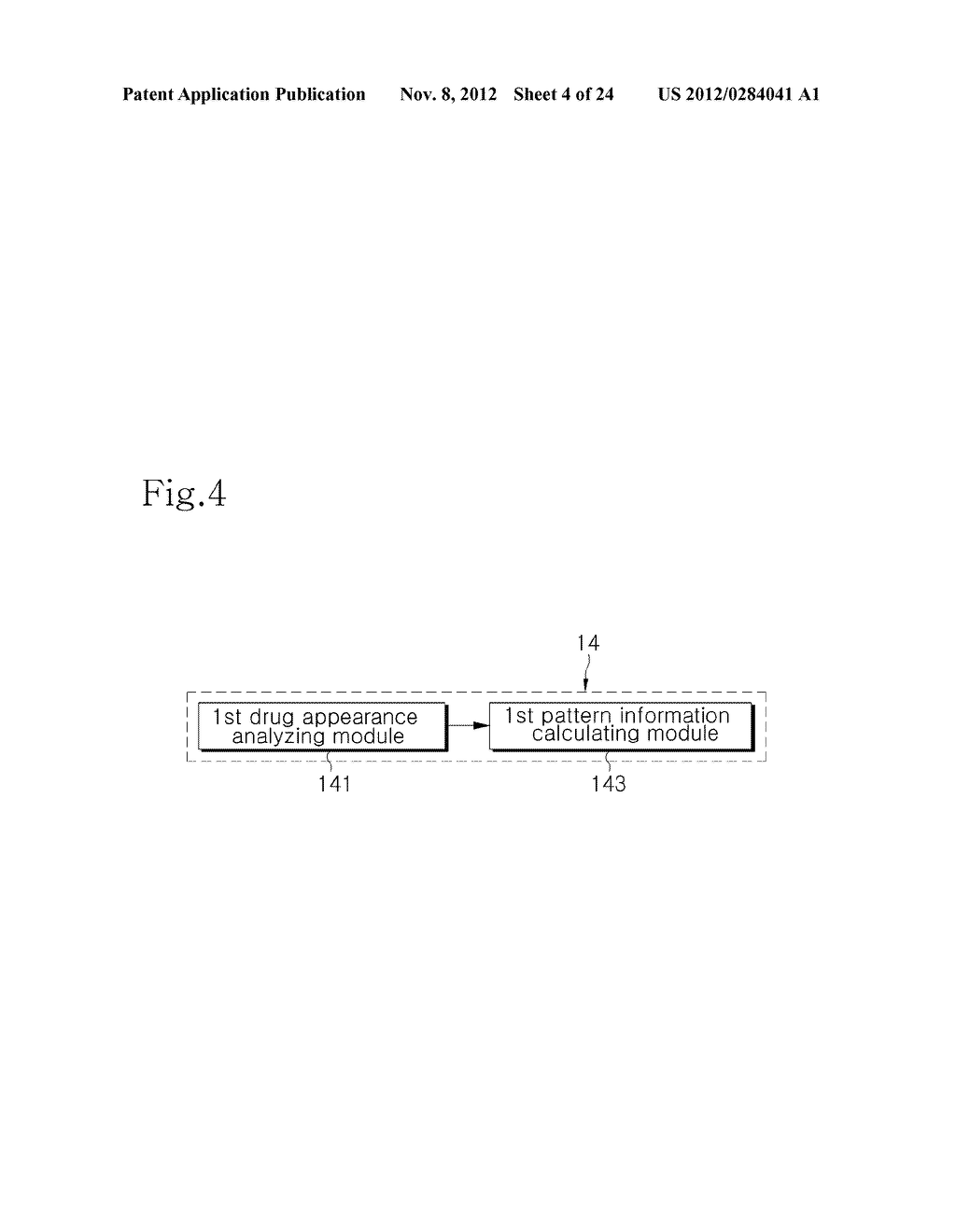 INTEGRATED DRUG MANAGEMENT SYSTEM AND METHOD OF PROVIDING PRESCRIPTION     DRUGS BY USING THE SAME - diagram, schematic, and image 05