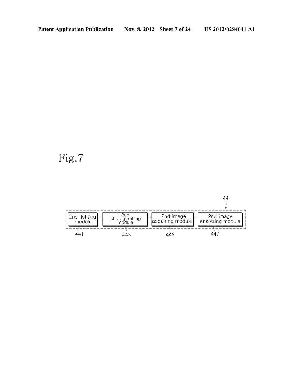 INTEGRATED DRUG MANAGEMENT SYSTEM AND METHOD OF PROVIDING PRESCRIPTION     DRUGS BY USING THE SAME - diagram, schematic, and image 08