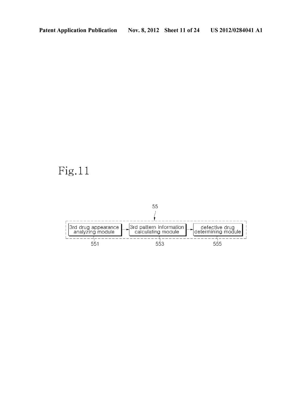 INTEGRATED DRUG MANAGEMENT SYSTEM AND METHOD OF PROVIDING PRESCRIPTION     DRUGS BY USING THE SAME - diagram, schematic, and image 12