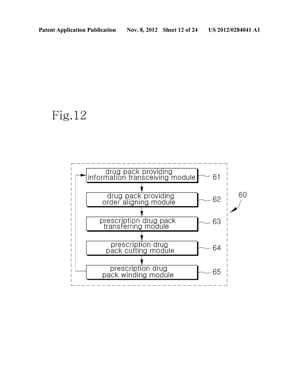 INTEGRATED DRUG MANAGEMENT SYSTEM AND METHOD OF PROVIDING PRESCRIPTION     DRUGS BY USING THE SAME - diagram, schematic, and image 13