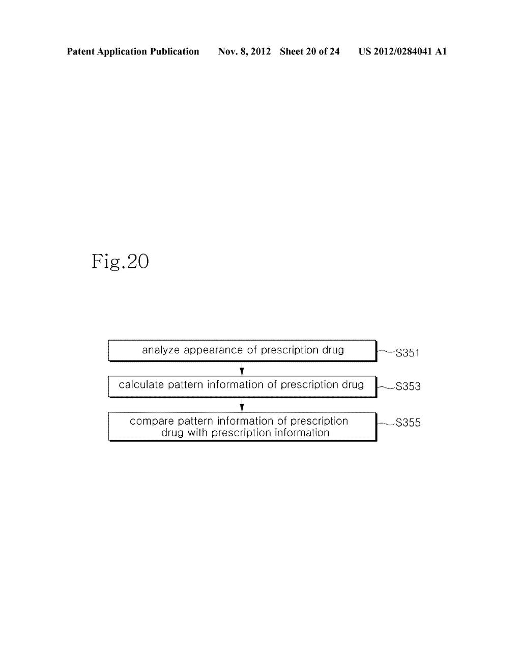 INTEGRATED DRUG MANAGEMENT SYSTEM AND METHOD OF PROVIDING PRESCRIPTION     DRUGS BY USING THE SAME - diagram, schematic, and image 21