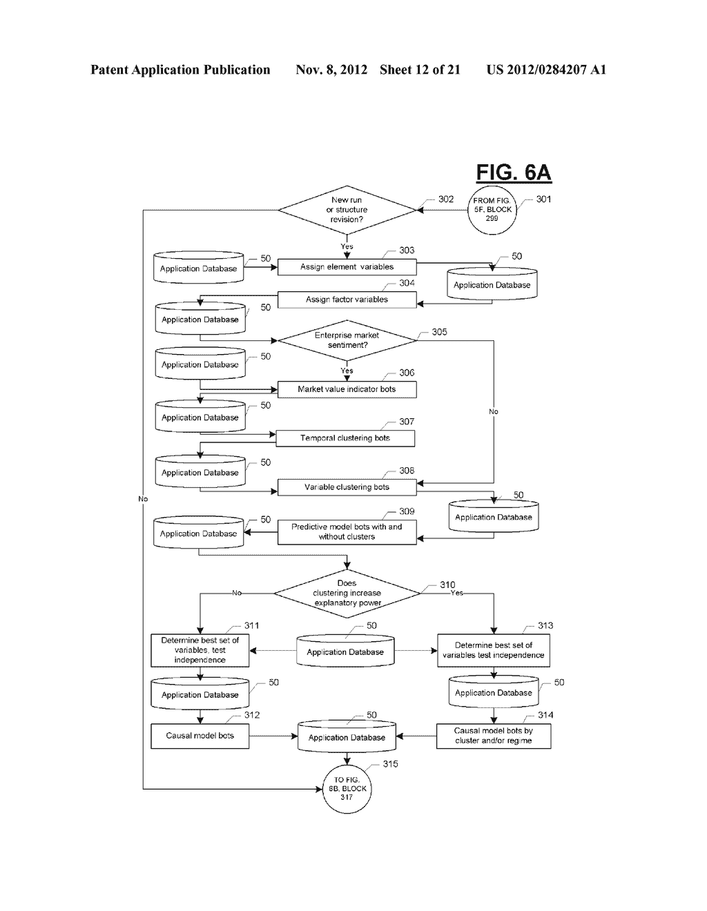 Extended Management System - diagram, schematic, and image 13