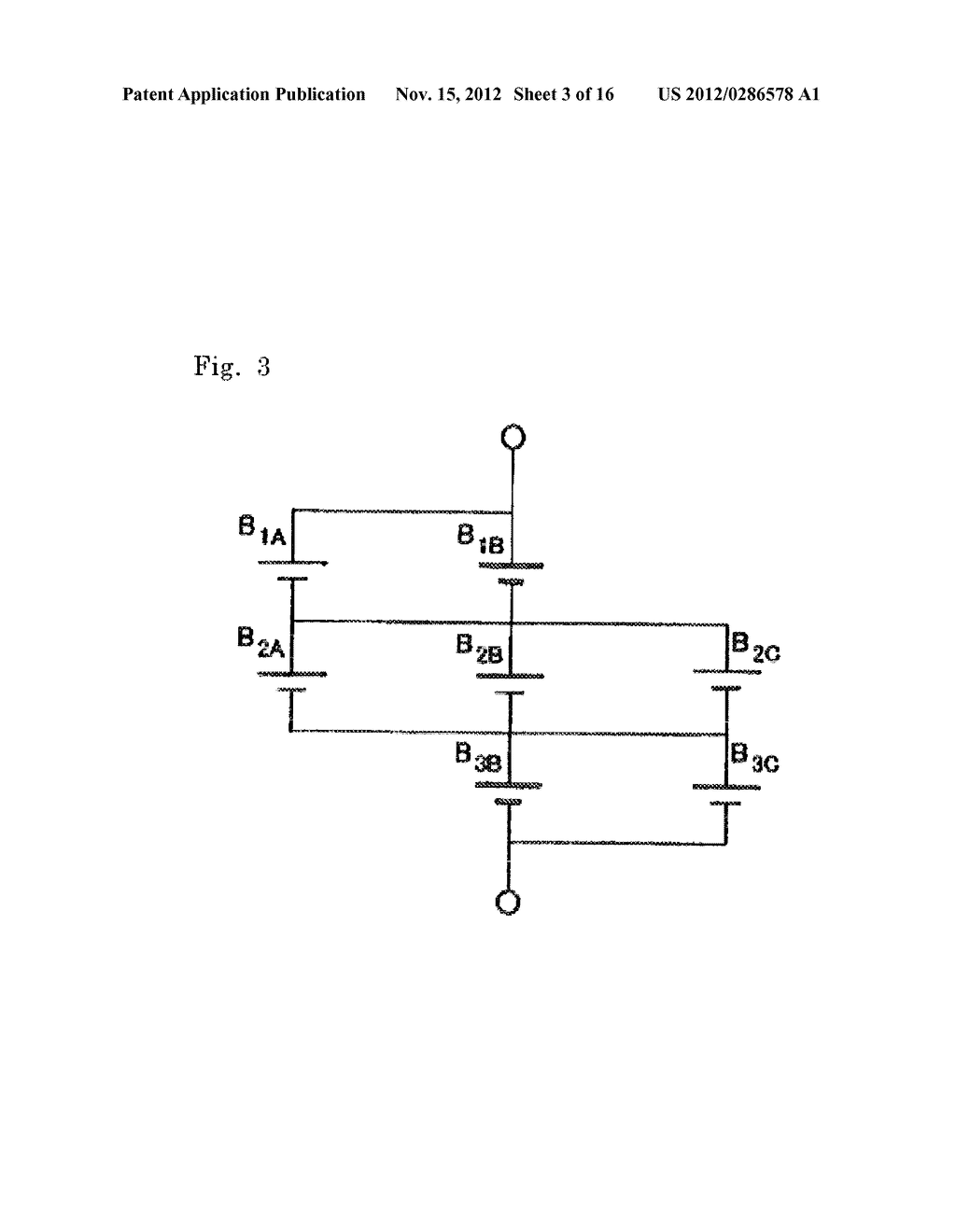 Series Parallel Reconfigurable Cell Voltage Equalization Circuit Mosfet Driver Circuits Designed Using As Switches Thereof And Diagram Schematic