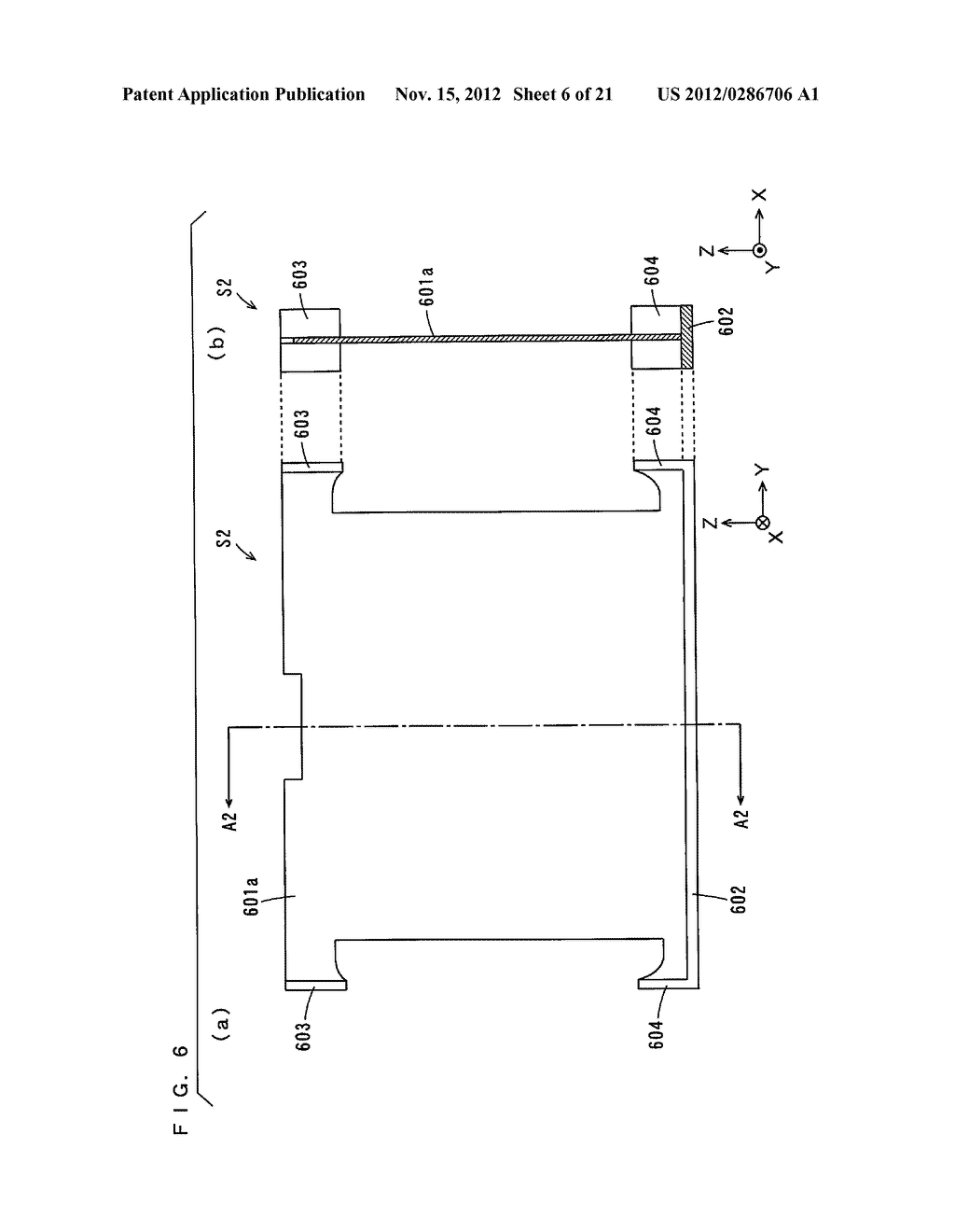 BATTERY MODULE, AND ELECTRIC VEHICLE, MOVABLE BODY, BATTERY SYSTEM, POWER     STORAGE DEVICE, AND POWER SUPPLY DEVICE INCLUDING THE SAME - diagram, schematic, and image 07