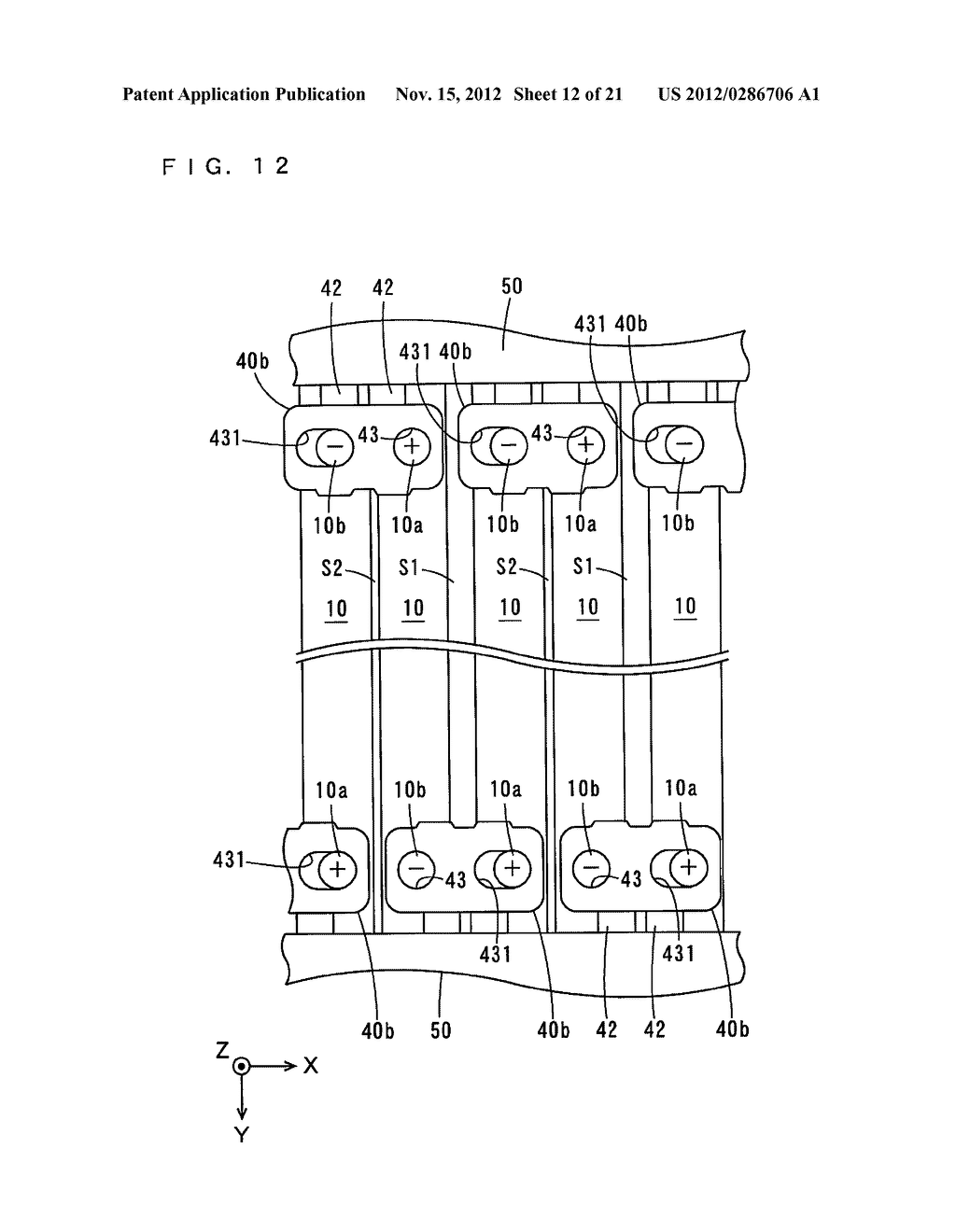 BATTERY MODULE, AND ELECTRIC VEHICLE, MOVABLE BODY, BATTERY SYSTEM, POWER     STORAGE DEVICE, AND POWER SUPPLY DEVICE INCLUDING THE SAME - diagram, schematic, and image 13