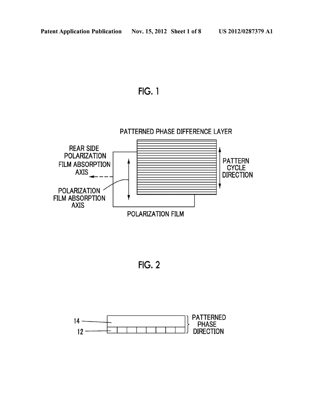 PATTERNED POLARIZATION PLATE, IMAGE DISPLAY APPARATUS AND IMAGE DISPLAY     SYSTEM - diagram, schematic, and image 02