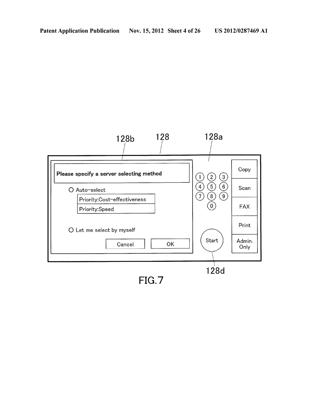 IMAGE PROCESSING SYSTEM, IMAGE PROCESSING SERVER, AND IMAGE FORMING     APPARATUS - diagram, schematic, and image 05