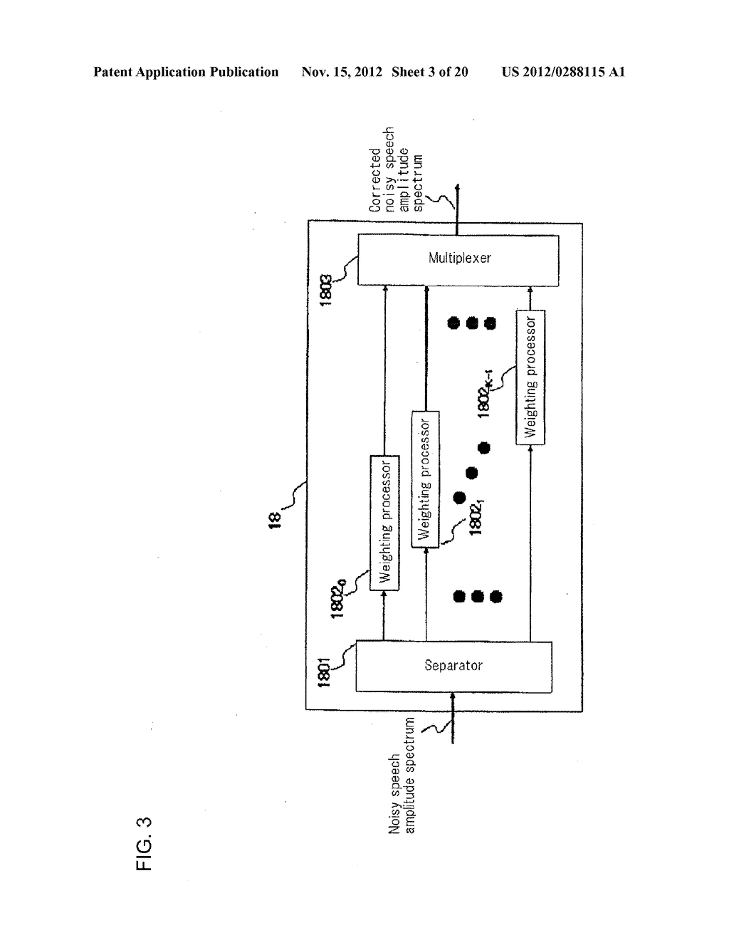 Method, Apparatus, and Computer Program For Suppressing Noise - diagram, schematic, and image 04