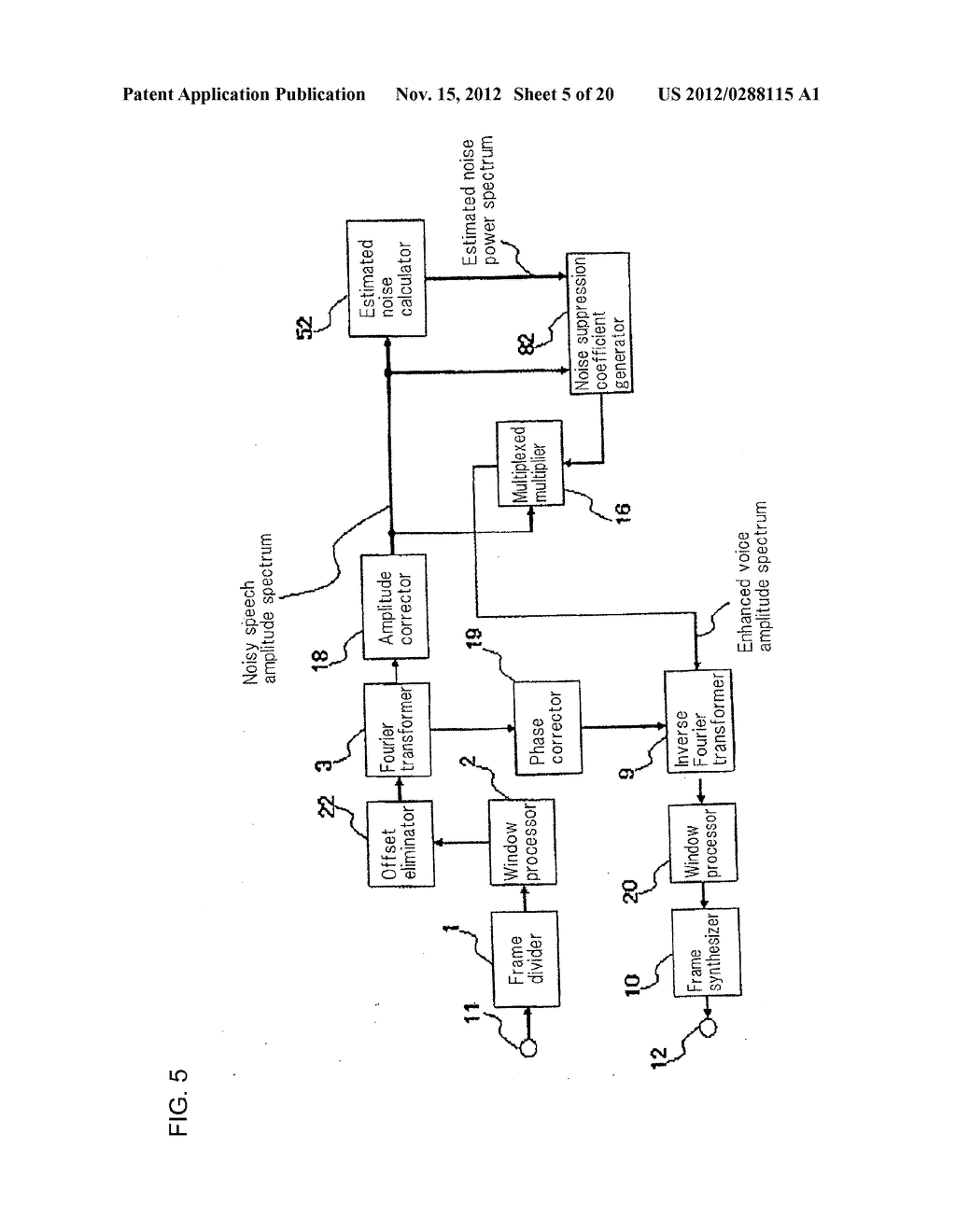 Method, Apparatus, and Computer Program For Suppressing Noise - diagram, schematic, and image 06