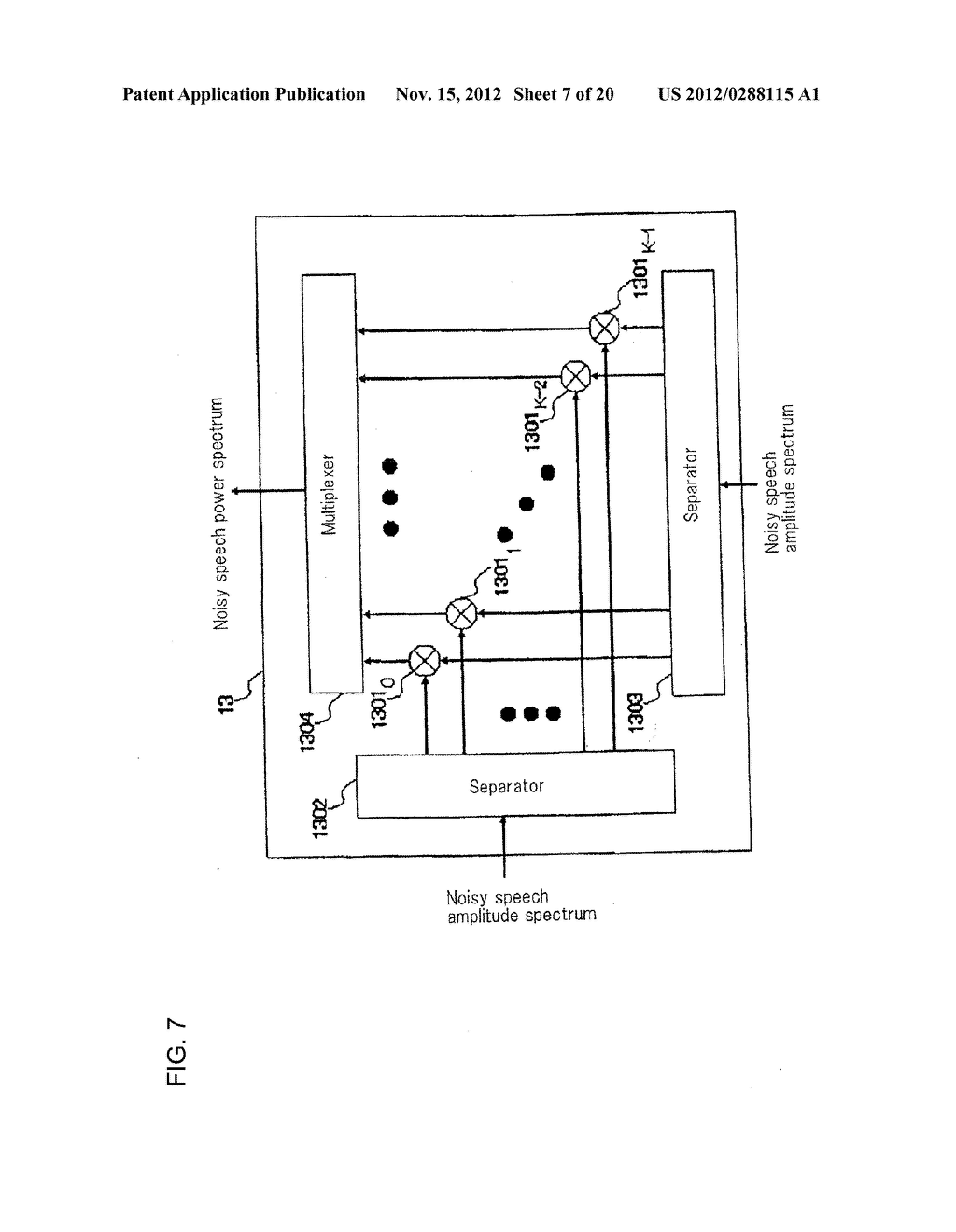Method, Apparatus, and Computer Program For Suppressing Noise - diagram, schematic, and image 08