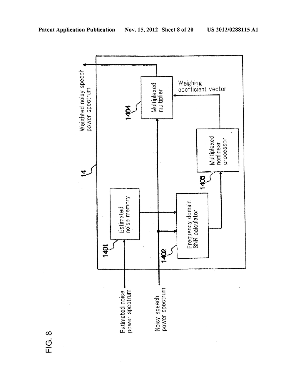 Method, Apparatus, and Computer Program For Suppressing Noise - diagram, schematic, and image 09