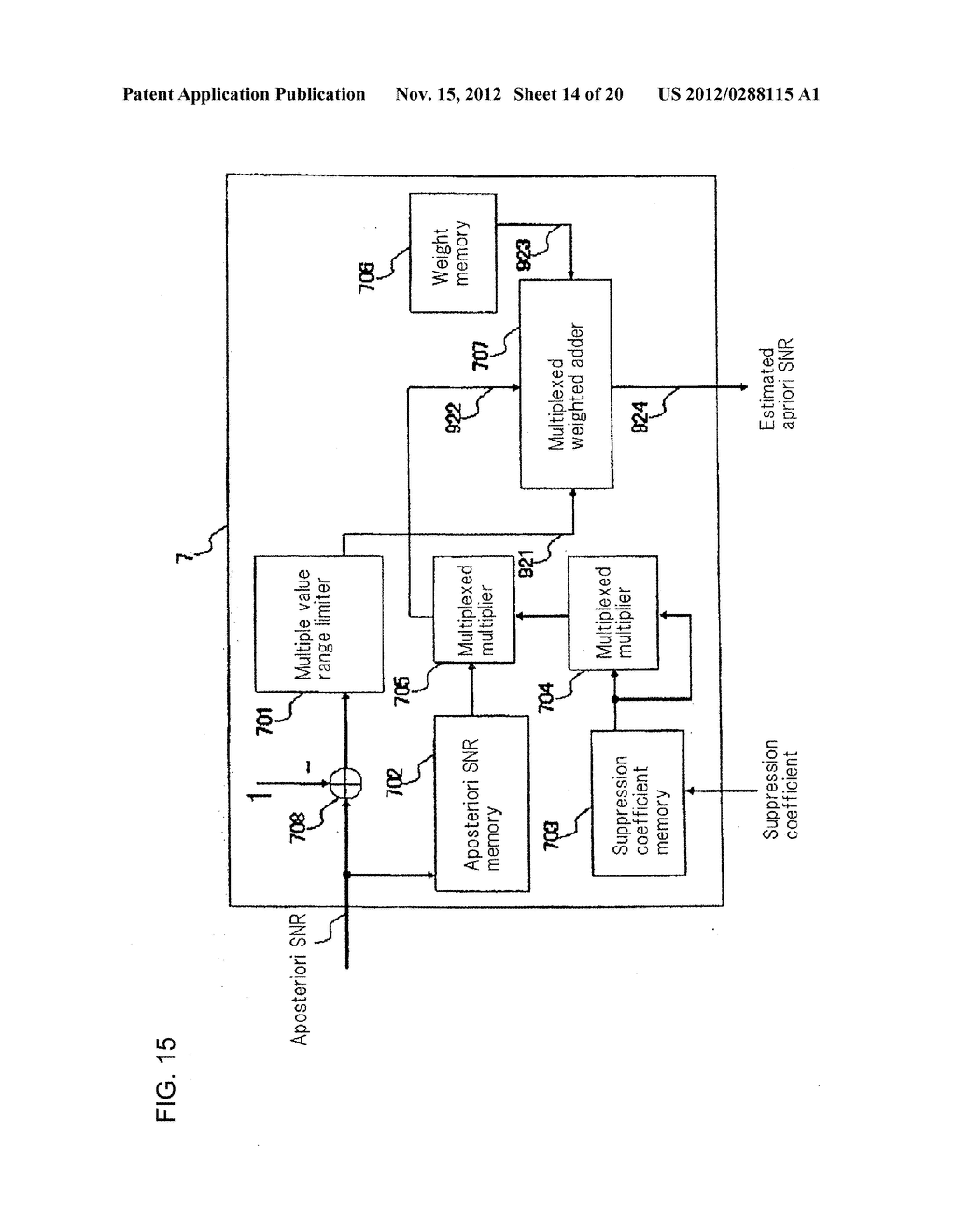 Method, Apparatus, and Computer Program For Suppressing Noise - diagram, schematic, and image 15