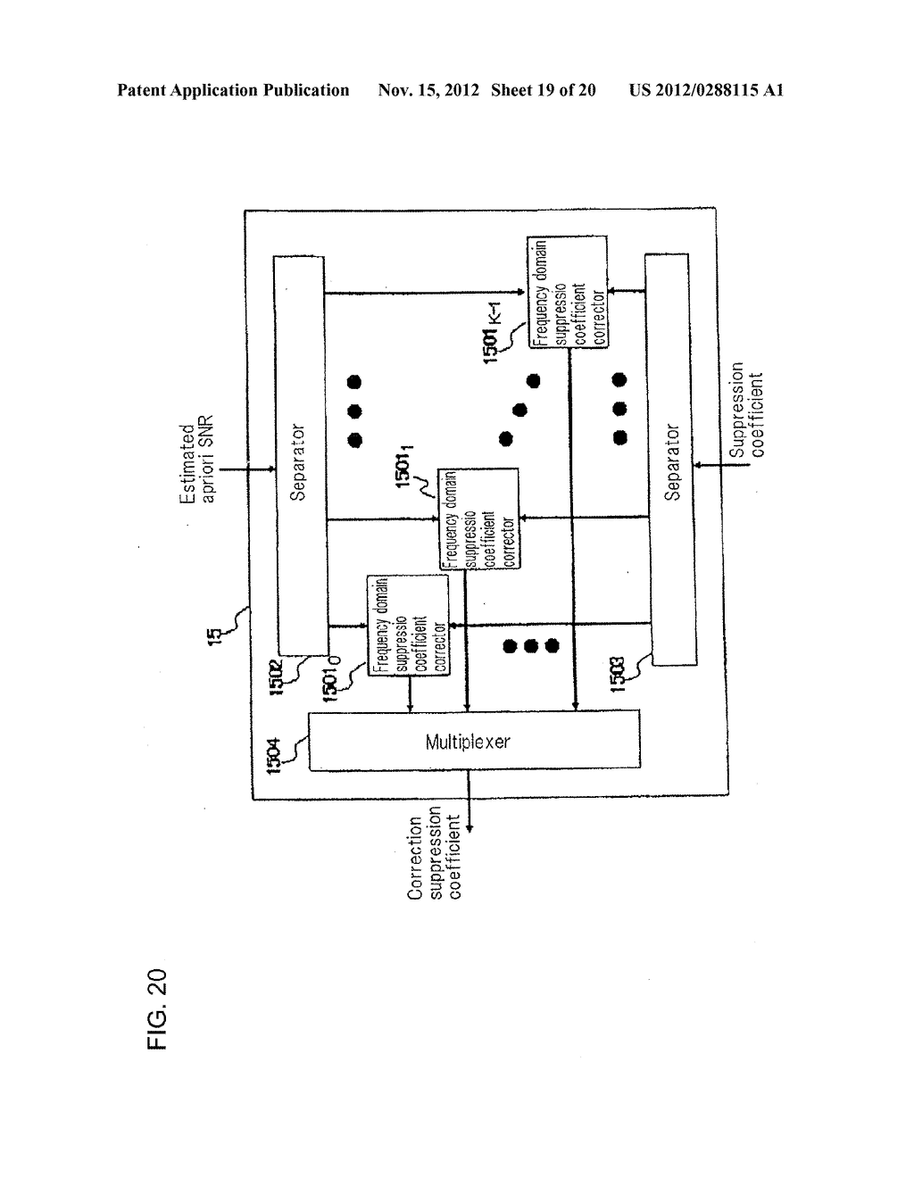 Method, Apparatus, and Computer Program For Suppressing Noise - diagram, schematic, and image 20