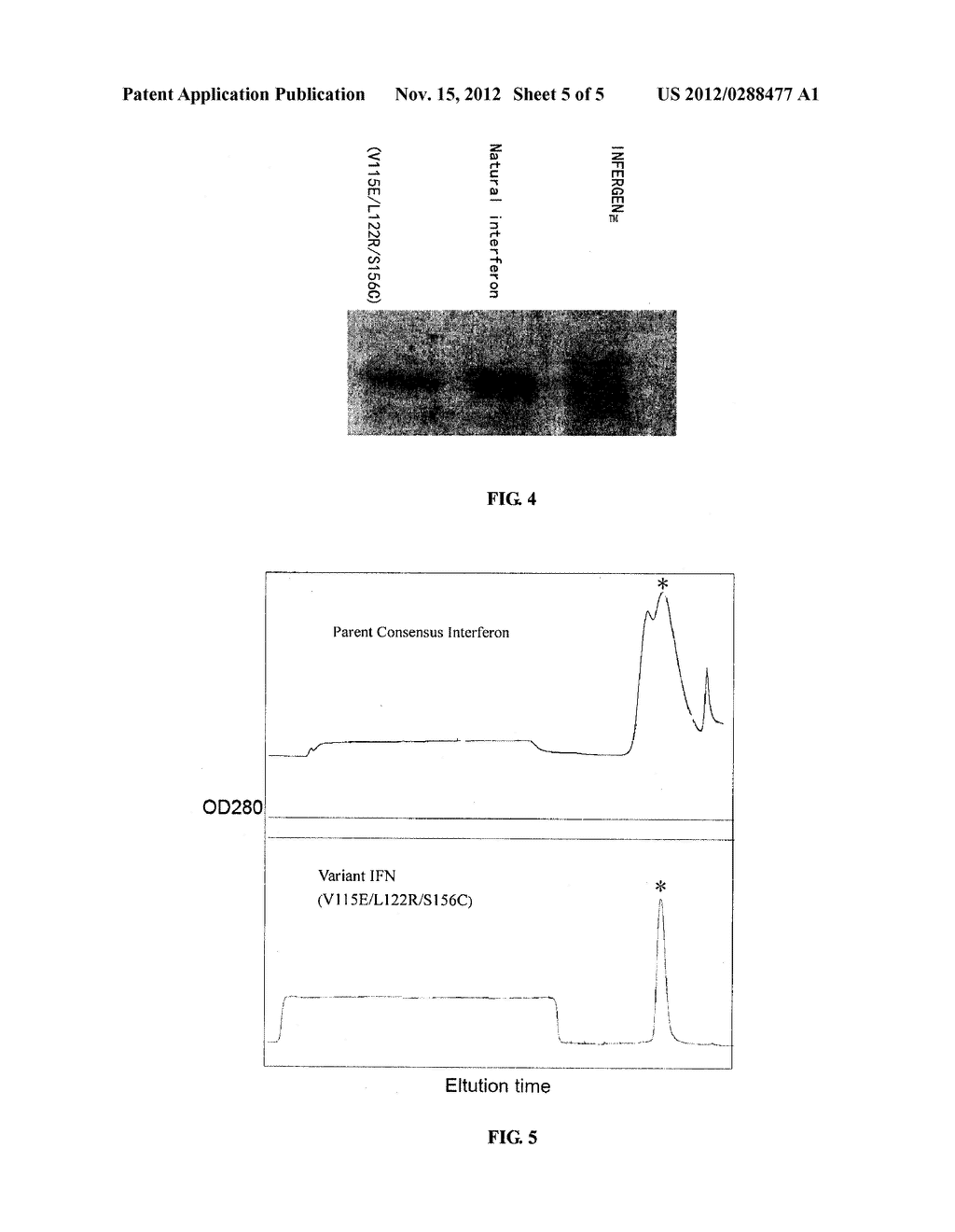 TYPE OF CONSENSUS INTERFERON AND PREPARATION METHOD THEREOF - diagram, schematic, and image 06
