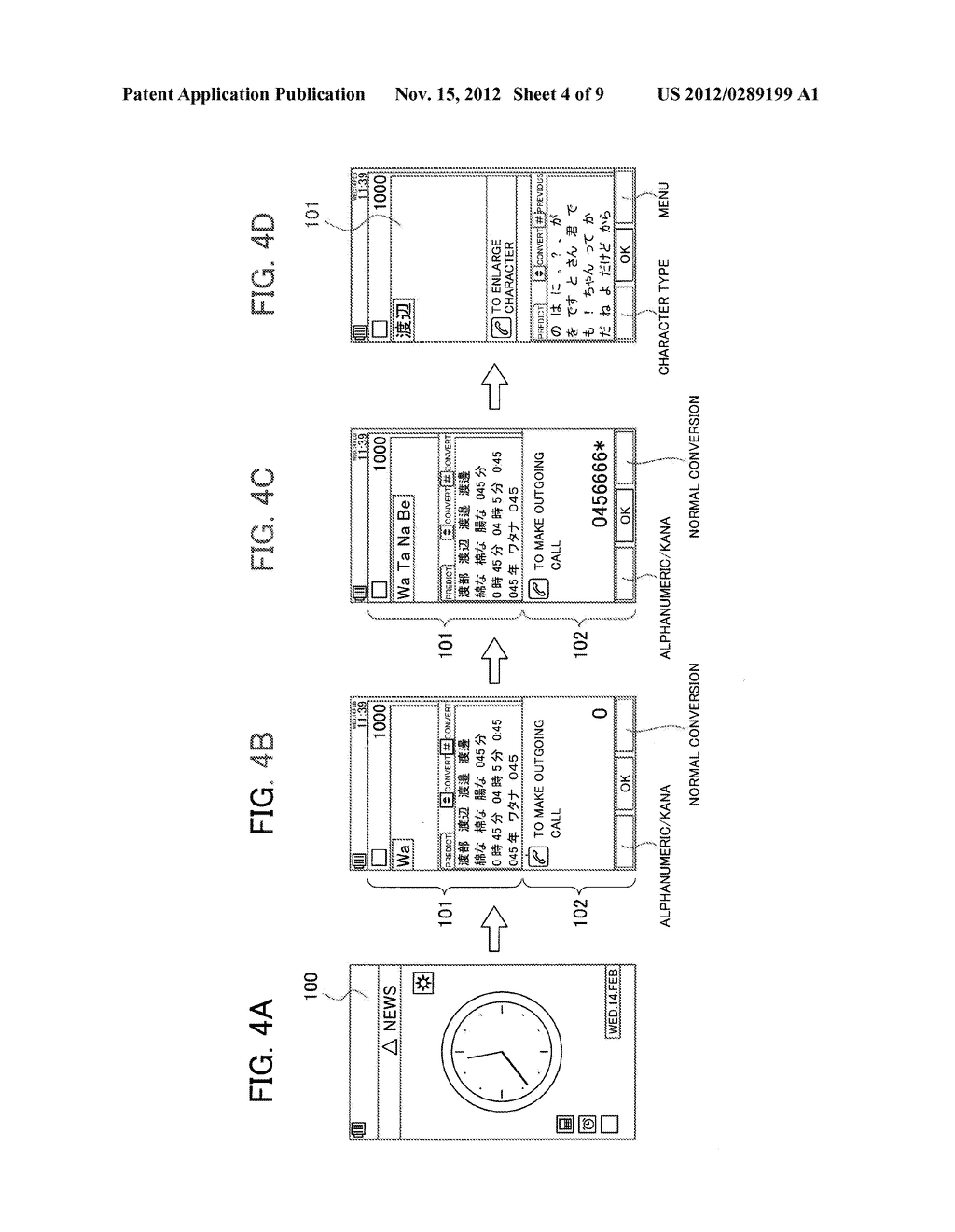 PORTABLE ELECTRONIC DEVICE, AUTHENTICATION SYSTEM AND METHOD FOR     CONTROLLING PORTABLE ELECTRONIC DEVICE - diagram, schematic, and image 05