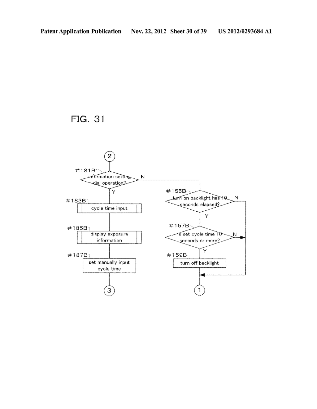 IMAGING DEVICE AND CONTROL METHOD FOR IMAGING DEVICE - diagram, schematic, and image 31