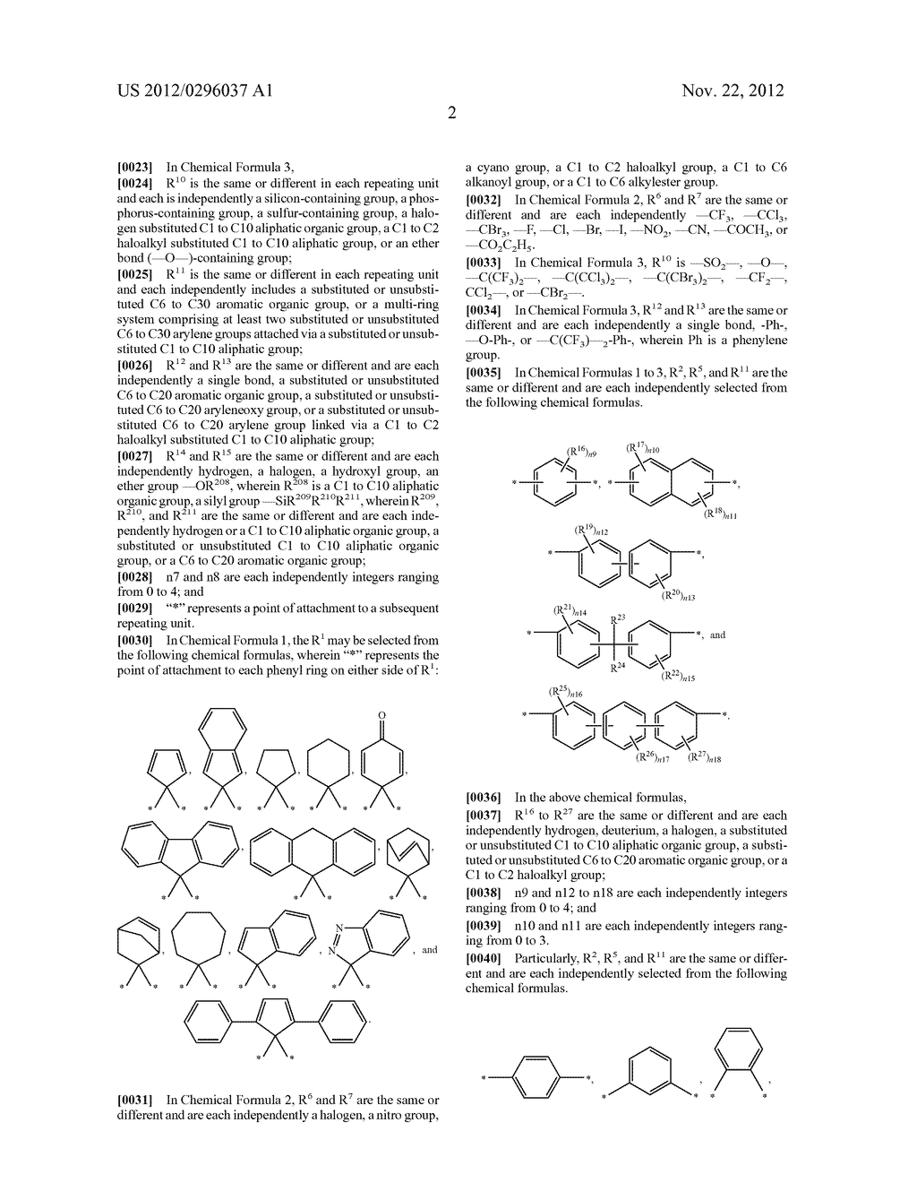 POLYAMIDE BLOCK COPOLYMER, ARTICLE INCLUDING SAME, AND DISPLAY DEVICE     INCLUDING THE ARTICLE - diagram, schematic, and image 05