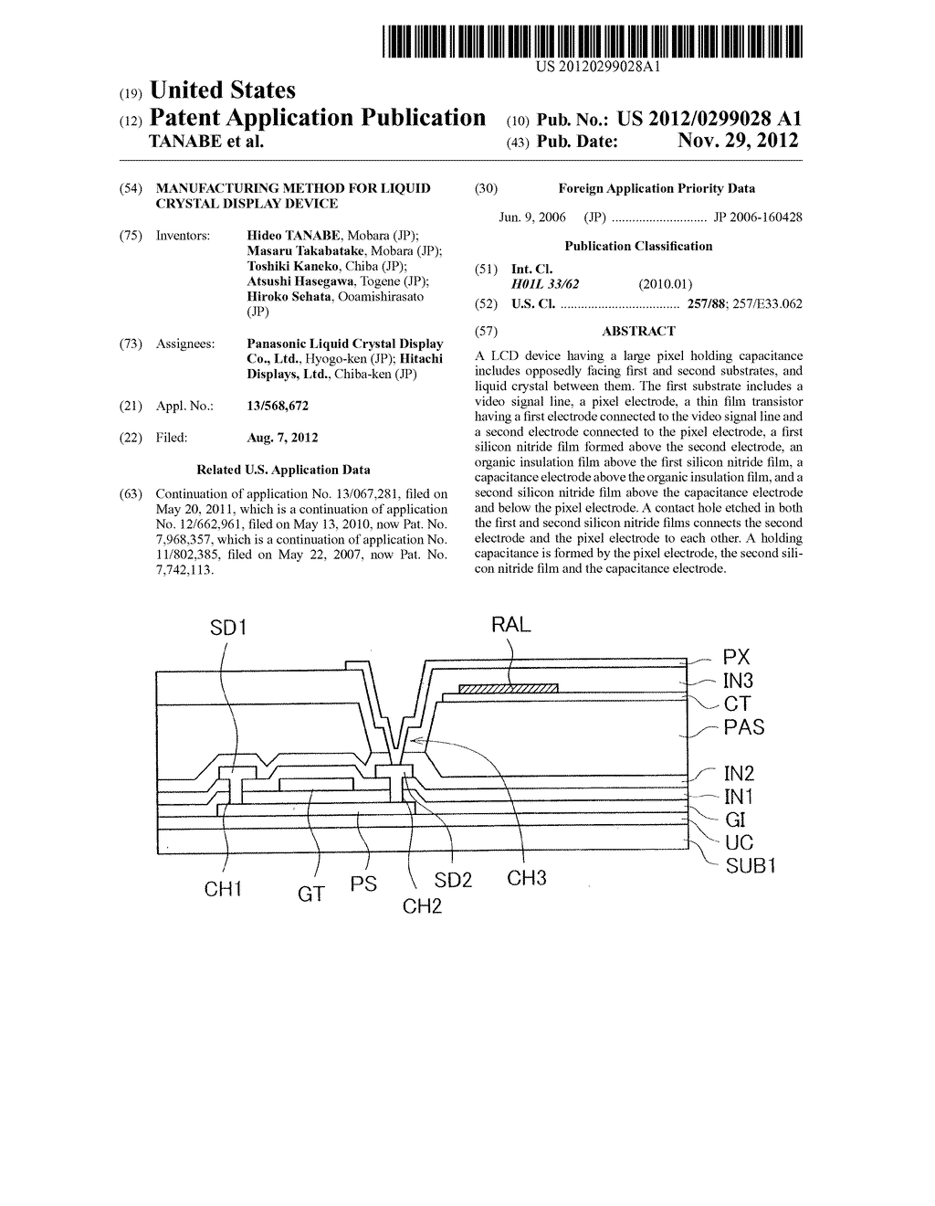MANUFACTURING METHOD FOR LIQUID CRYSTAL DISPLAY DEVICE - diagram, schematic, and image 01