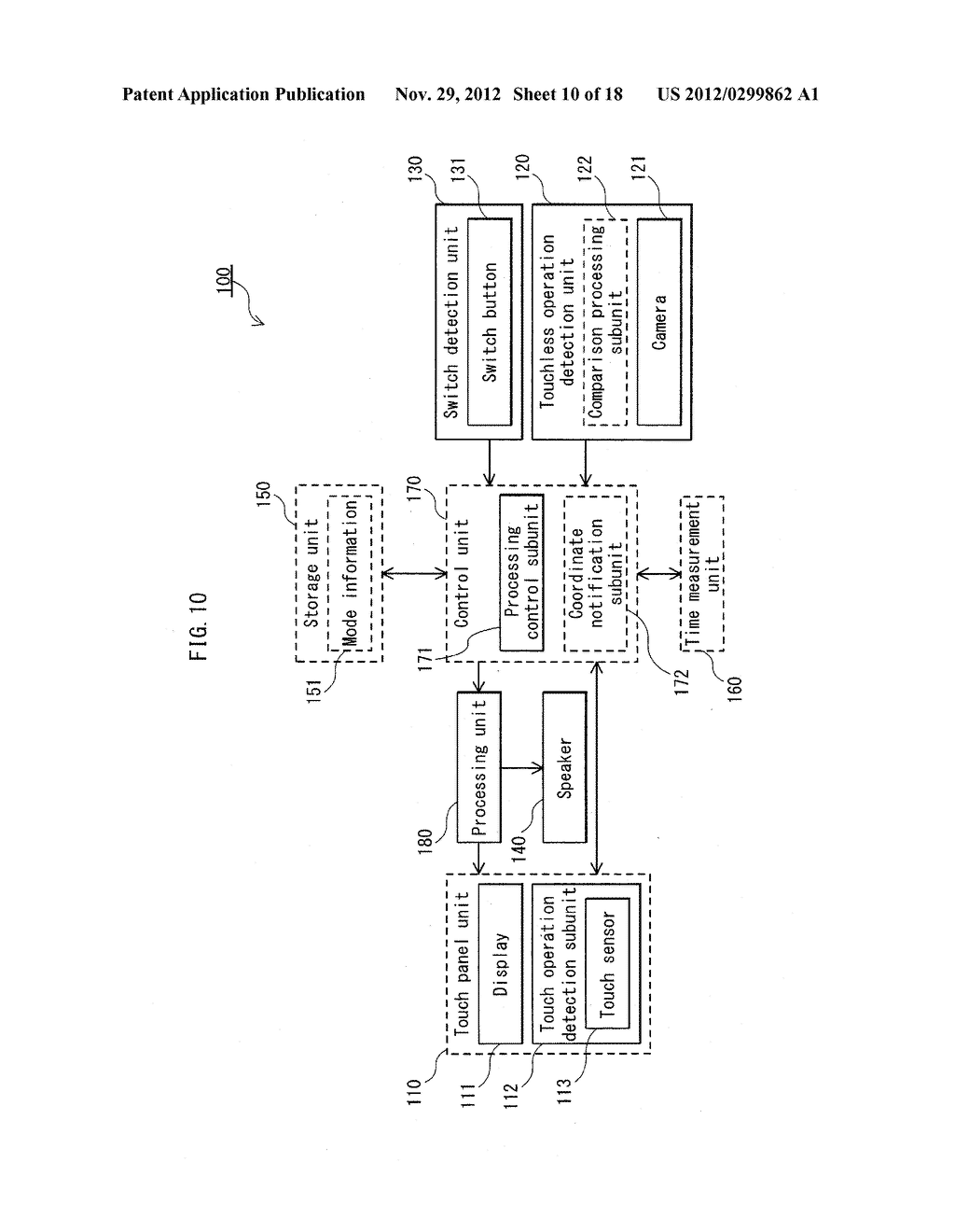 INFORMATION PROCESSING DEVICE, PROCESSING CONTROL METHOD, PROGRAM, AND     RECORDING MEDIUM - diagram, schematic, and image 11