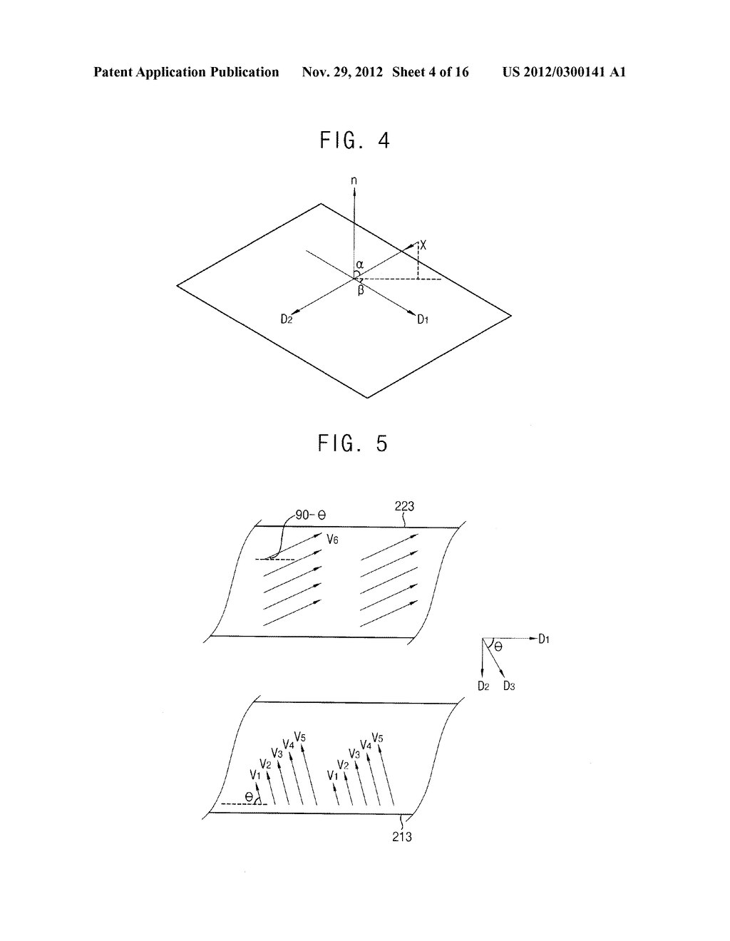 LENS PANEL, METHOD FOR MANUFACTURING THE LENS PANEL, DISPLAY APPARATUS     HAVING THE LENS PANEL, DISPLAY PANEL, A METHOD FOR MANUFACTURING THE     DISPLAY PANEL AND A DISPLAY APPARATUS HAVING THE DISPLAY PANEL - diagram, schematic, and image 05