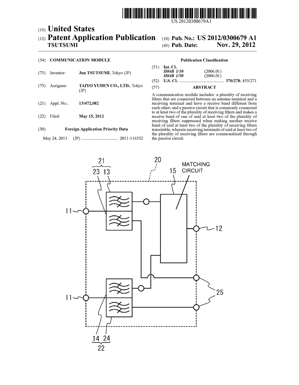 COMMUNICATION MODULE - diagram, schematic, and image 01