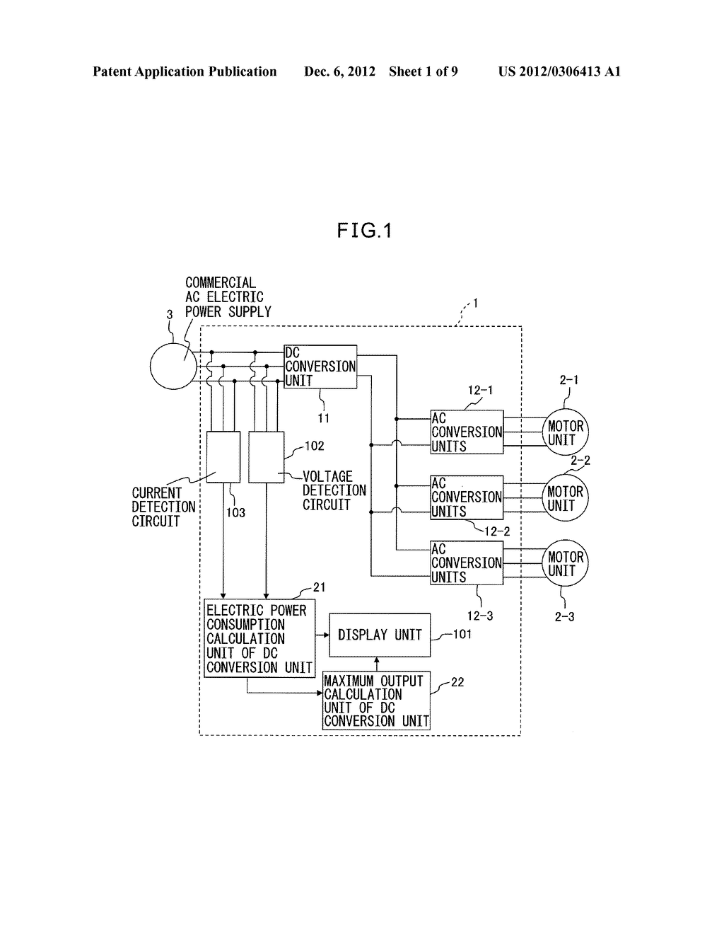 MOTOR DRIVING DEVICE COMPRISING MAXIMUM OUTPUT CALCULATION UNIT OF DIRECT     CURRENT CONVERSION UNIT - diagram, schematic, and image 02