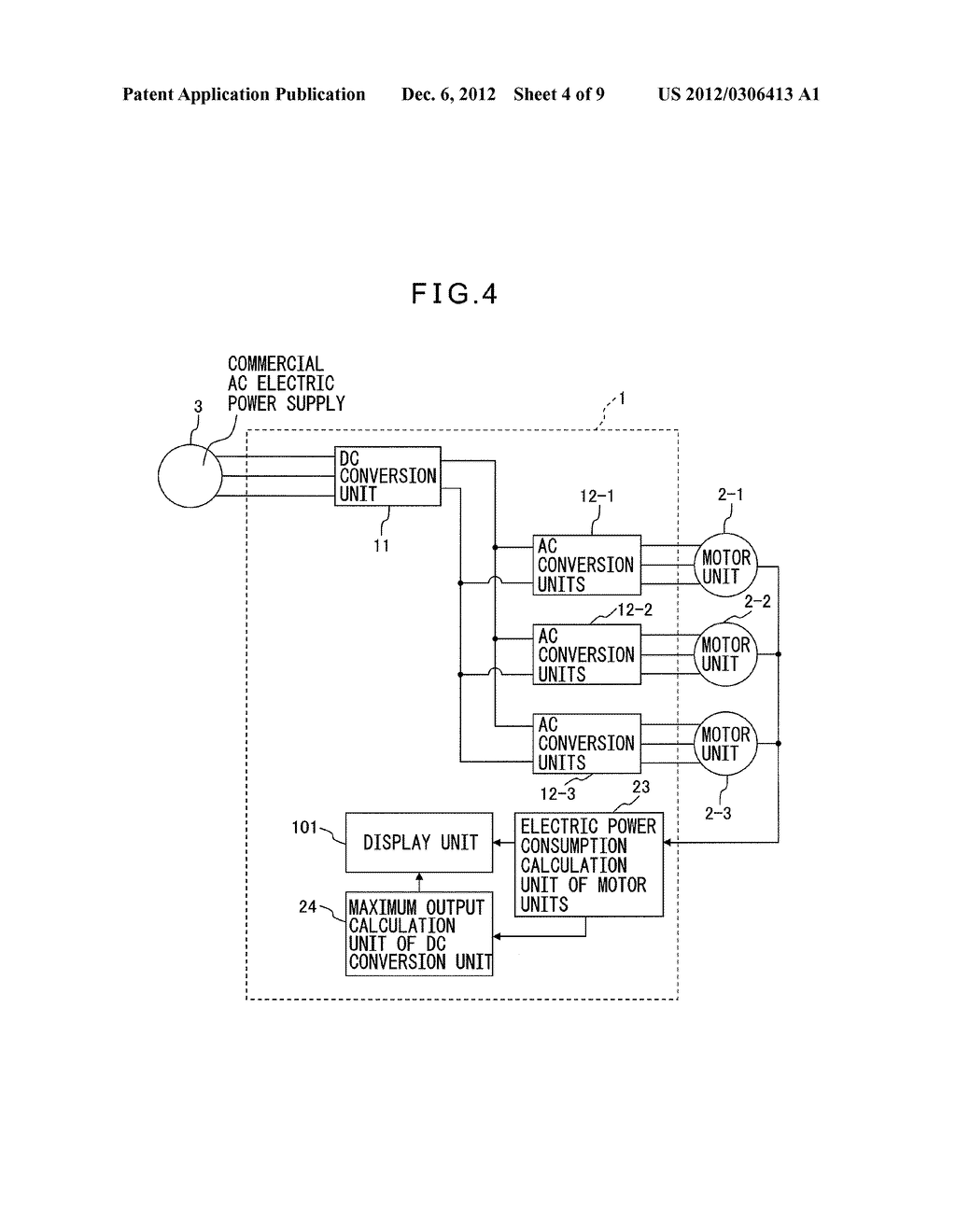 MOTOR DRIVING DEVICE COMPRISING MAXIMUM OUTPUT CALCULATION UNIT OF DIRECT     CURRENT CONVERSION UNIT - diagram, schematic, and image 05