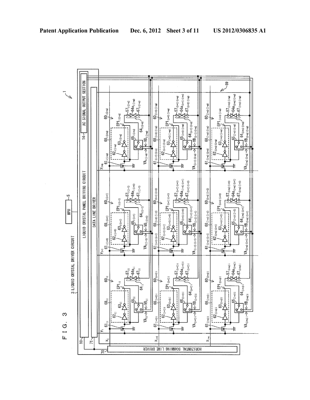 LIQUID CRYSTAL DISPLAY DEVICE, DISPLAY METHOD, DISPLAY PROGRAMME, AND     COMPUTER READABLE RECORDING MEDIUM - diagram, schematic, and image 04