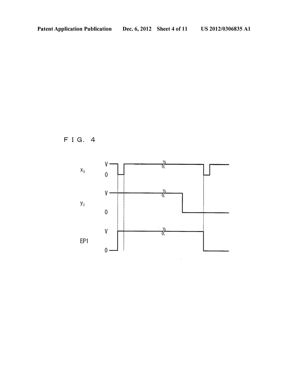 LIQUID CRYSTAL DISPLAY DEVICE, DISPLAY METHOD, DISPLAY PROGRAMME, AND     COMPUTER READABLE RECORDING MEDIUM - diagram, schematic, and image 05