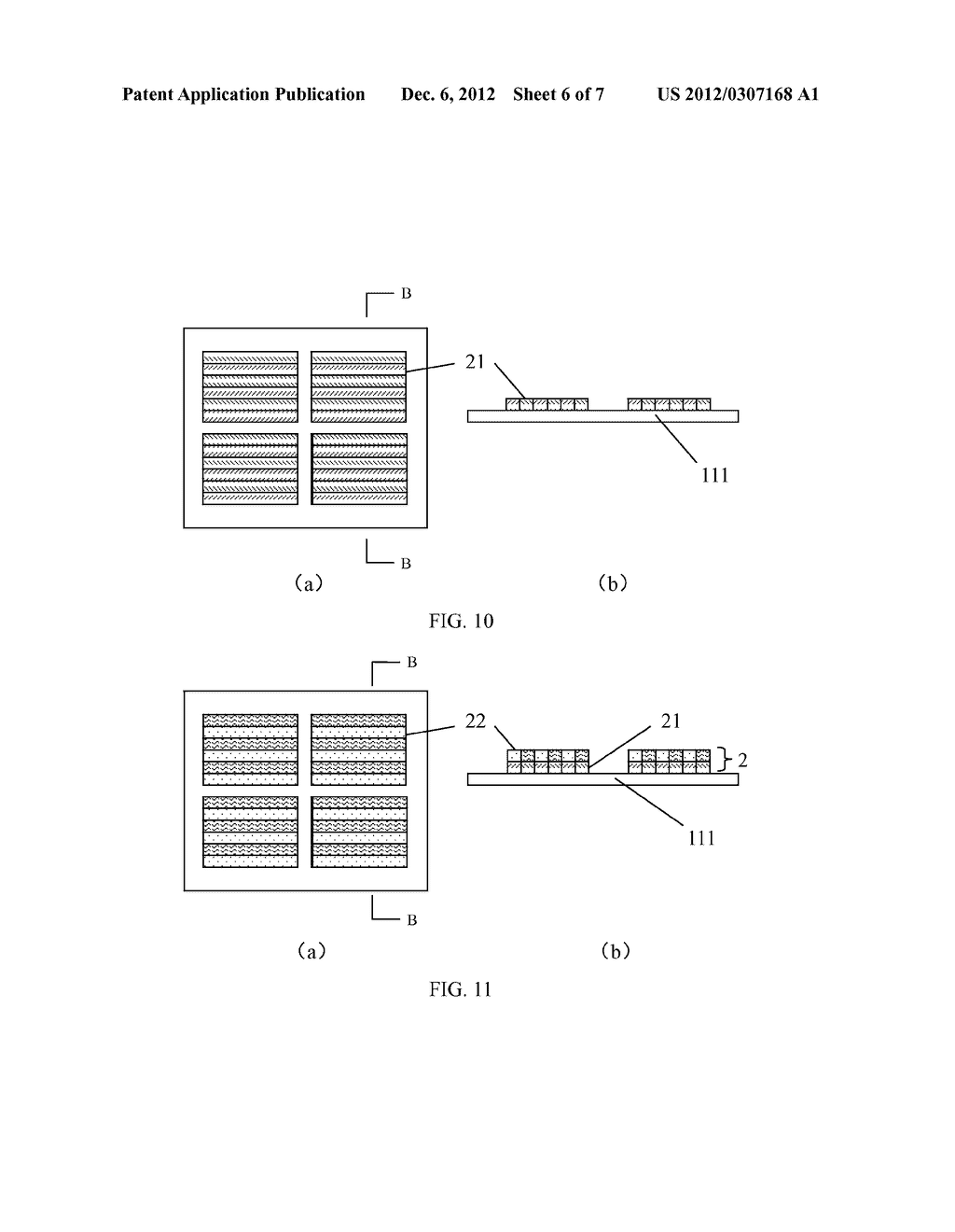 3D DISPLAY PANEL AND METHOD OF MANUFACTURING PHASE DIFFERENCE PLATE - diagram, schematic, and image 07