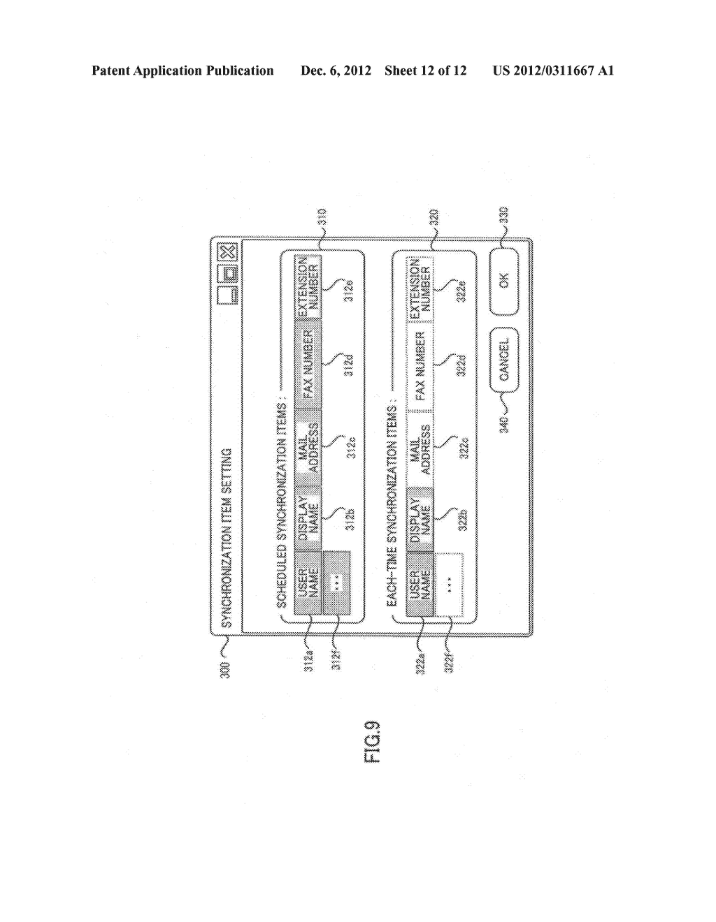 AUTHENTICATION APPARATUS, AUTHENTICATION METHOD AND COMPUTER READABLE     INFORMATION RECORDING MEDIUM - diagram, schematic, and image 13