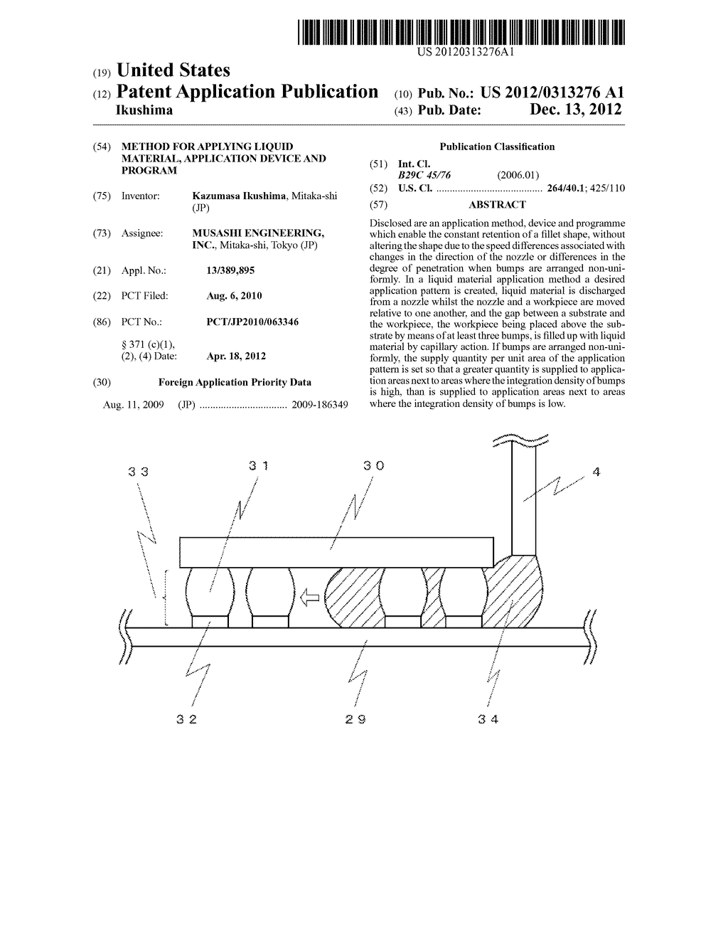 METHOD FOR APPLYING LIQUID MATERIAL, APPLICATION DEVICE AND PROGRAM - diagram, schematic, and image 01