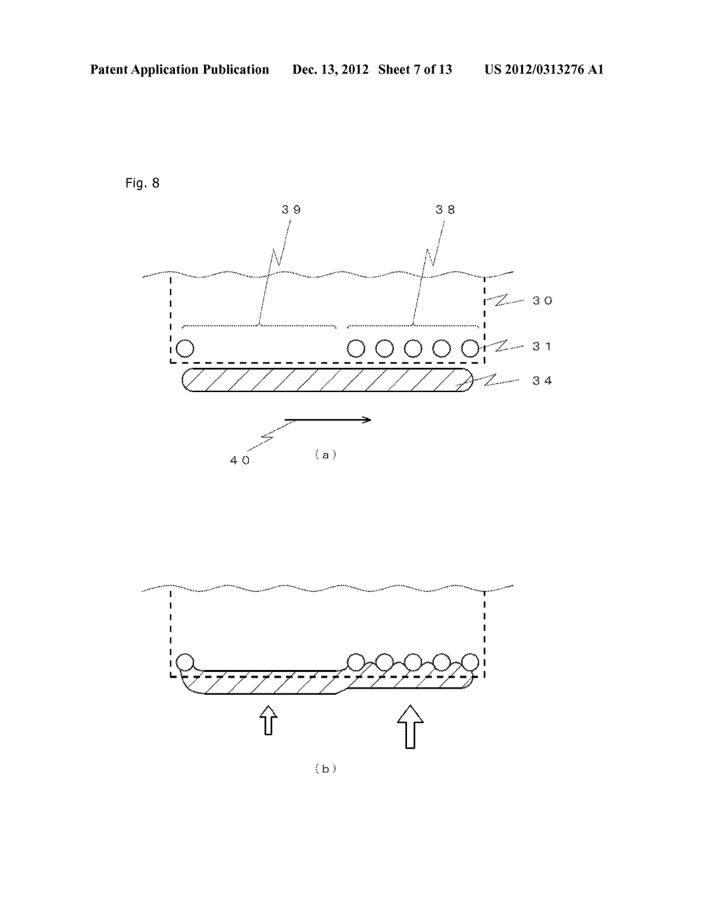 METHOD FOR APPLYING LIQUID MATERIAL, APPLICATION DEVICE AND PROGRAM - diagram, schematic, and image 08