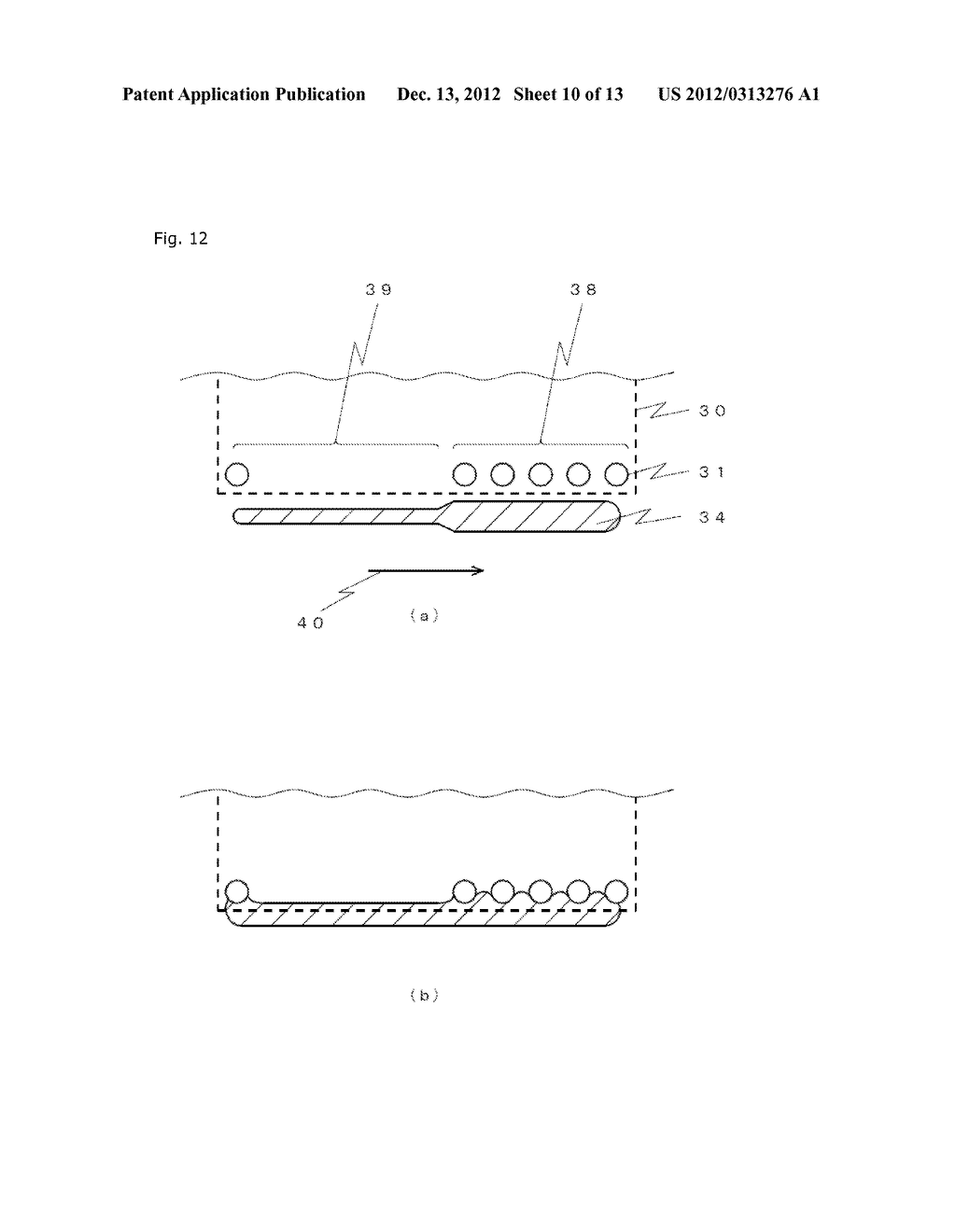 METHOD FOR APPLYING LIQUID MATERIAL, APPLICATION DEVICE AND PROGRAM - diagram, schematic, and image 11
