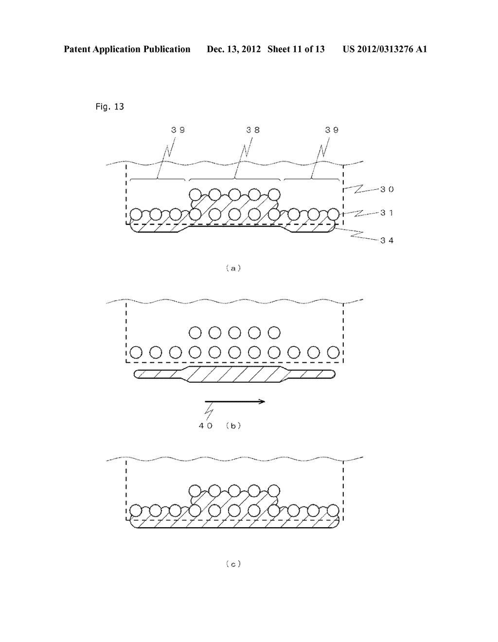 METHOD FOR APPLYING LIQUID MATERIAL, APPLICATION DEVICE AND PROGRAM - diagram, schematic, and image 12